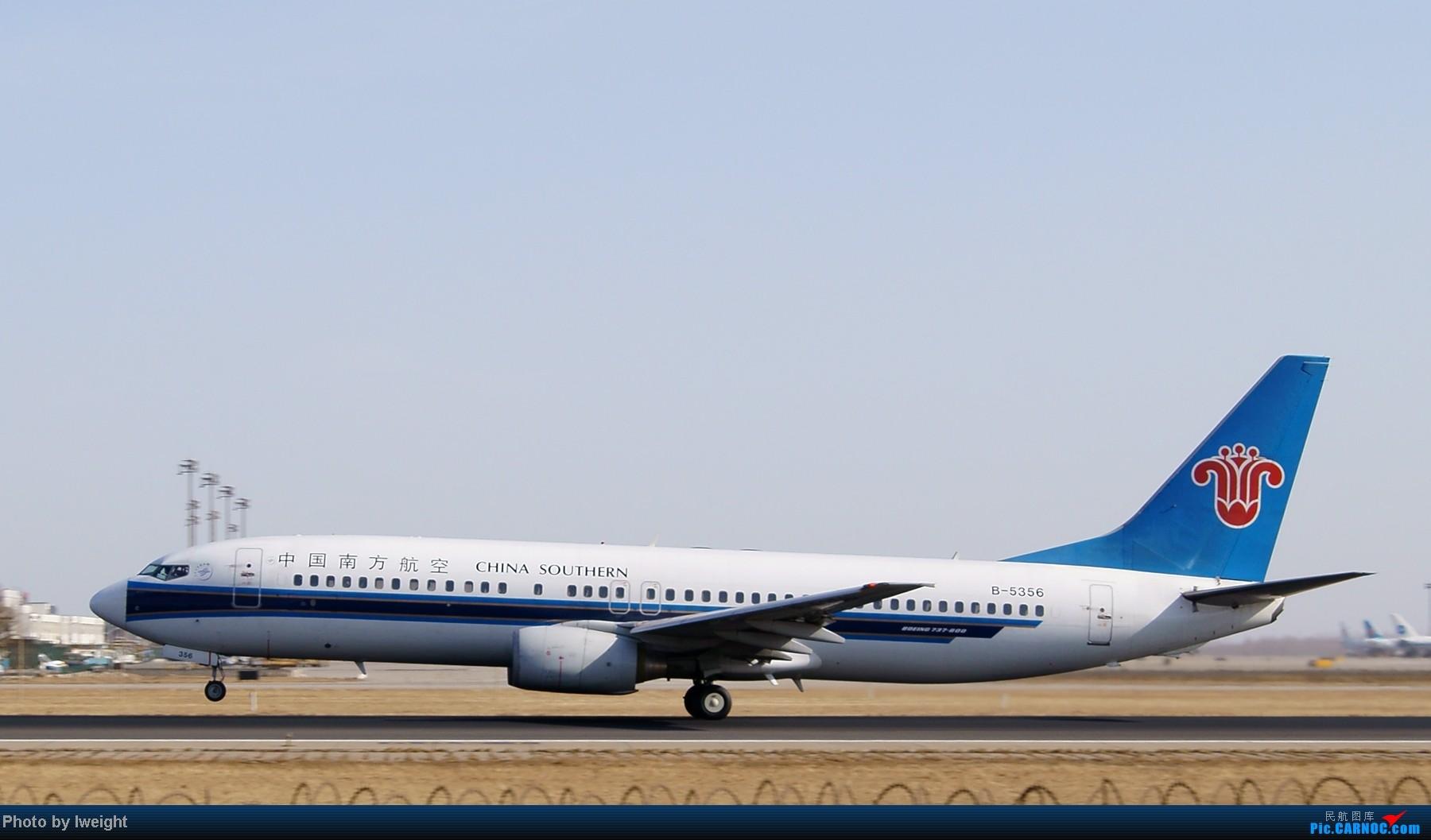 Re:[原创]春节期间首都机场拍机汇报 BOEING 737-800 B-5356 中国北京首都机场