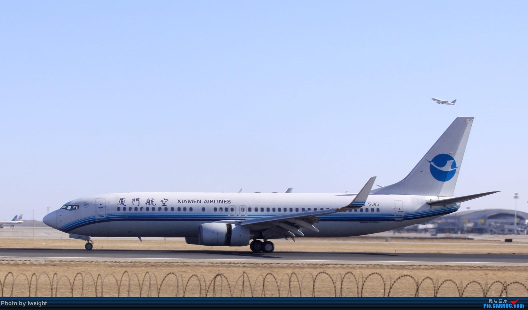 Re:[原创]春节期间首都机场拍机汇报 BOEING 737-800 B-5385 中国北京首都机场