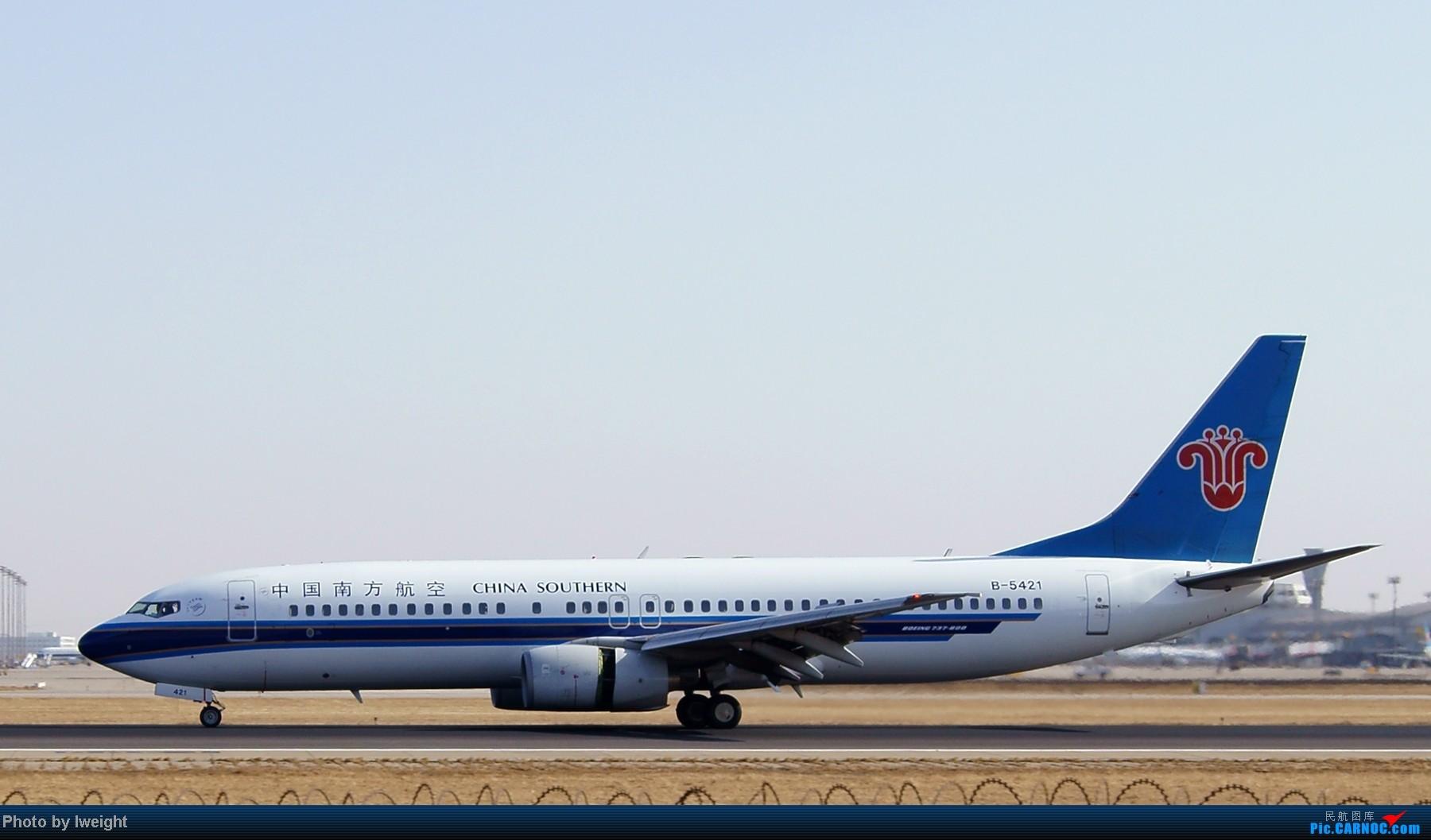 Re:[原创]春节期间首都机场拍机汇报 BOEING 737-800 B-5421 中国北京首都机场