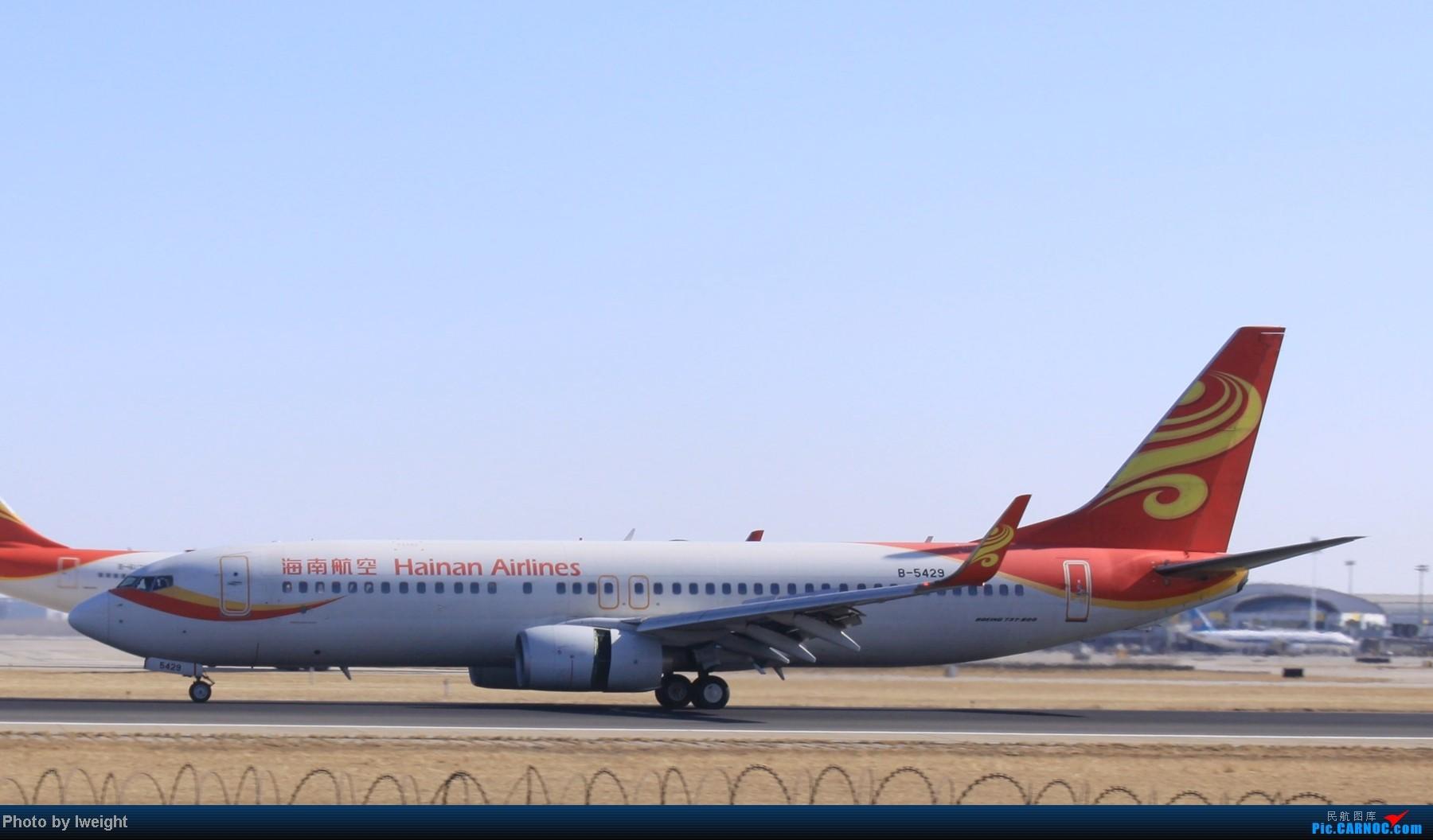 Re:[原创]春节期间首都机场拍机汇报 BOEING 737-800 B-5429 中国北京首都机场