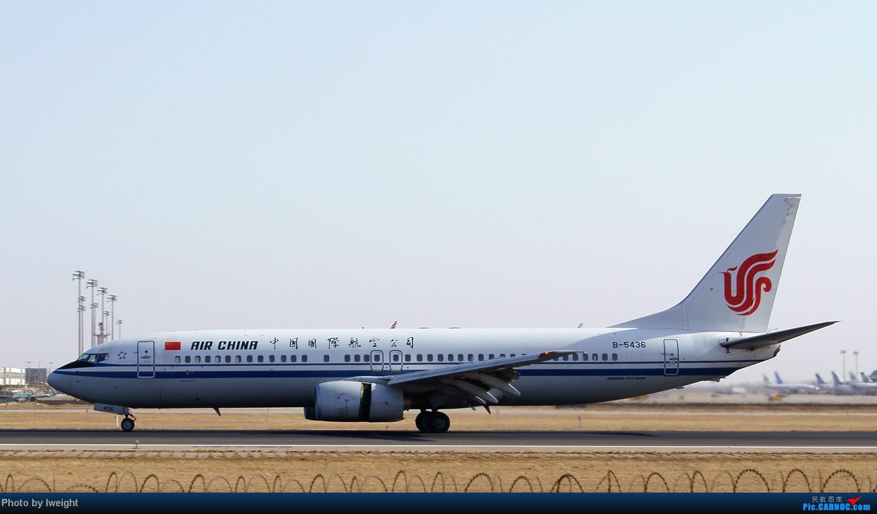 Re:[原创]春节期间首都机场拍机汇报 BOEING 737-800 B-5436 中国北京首都机场