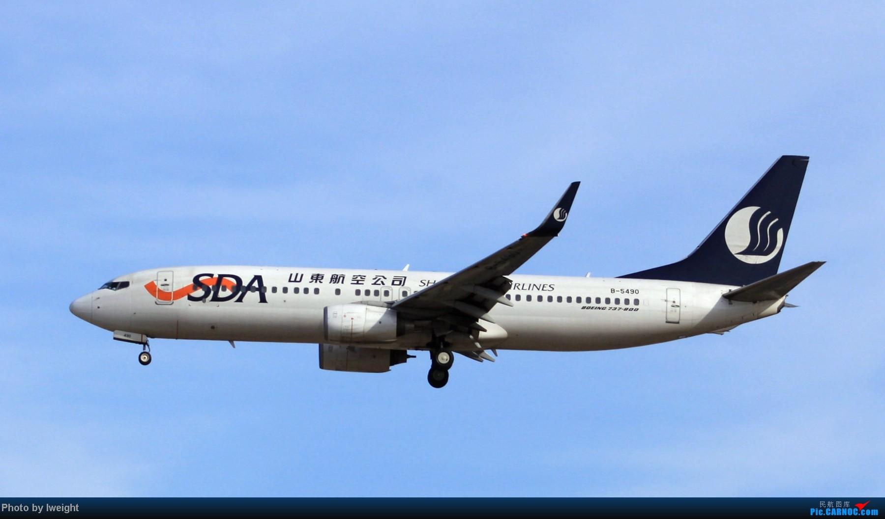 Re:[原创]春节期间首都机场拍机汇报 BOEING 737-800 B-5490 中国北京首都机场