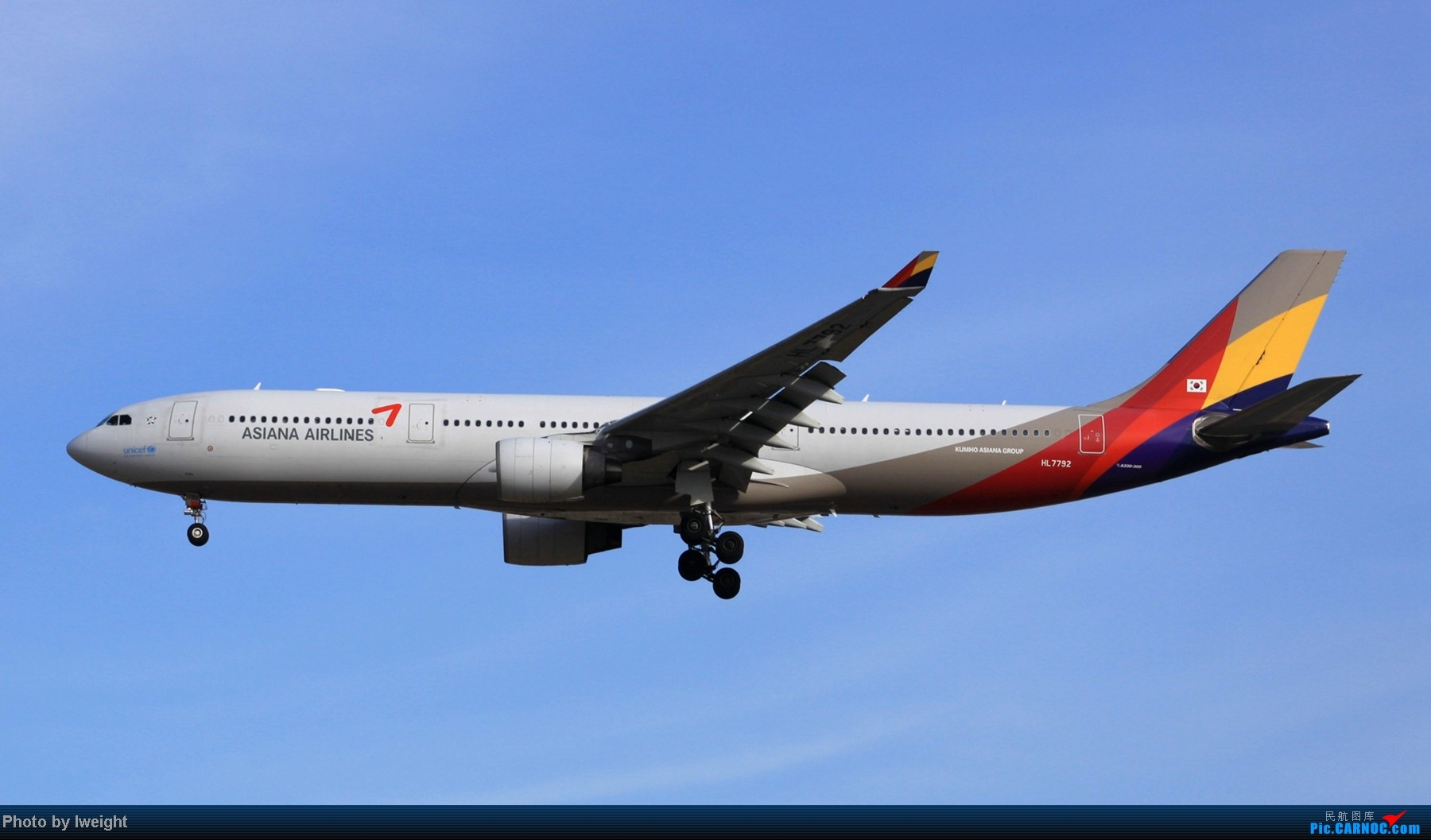 Re:[原创]春节期间首都机场拍机汇报 AIRBUS A330-300 HL7792 中国北京首都机场