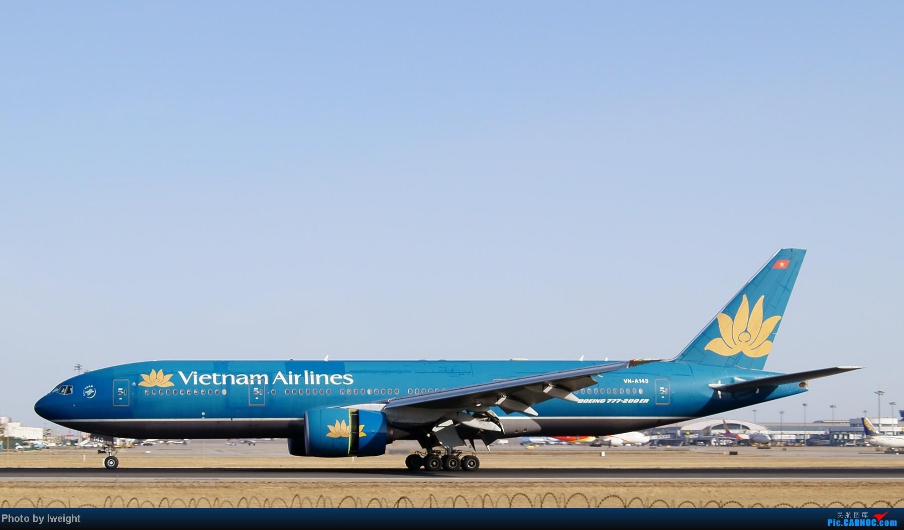 Re:[原创]春节期间首都机场拍机汇报 BOEING 777-200 VN-A143 中国北京首都机场