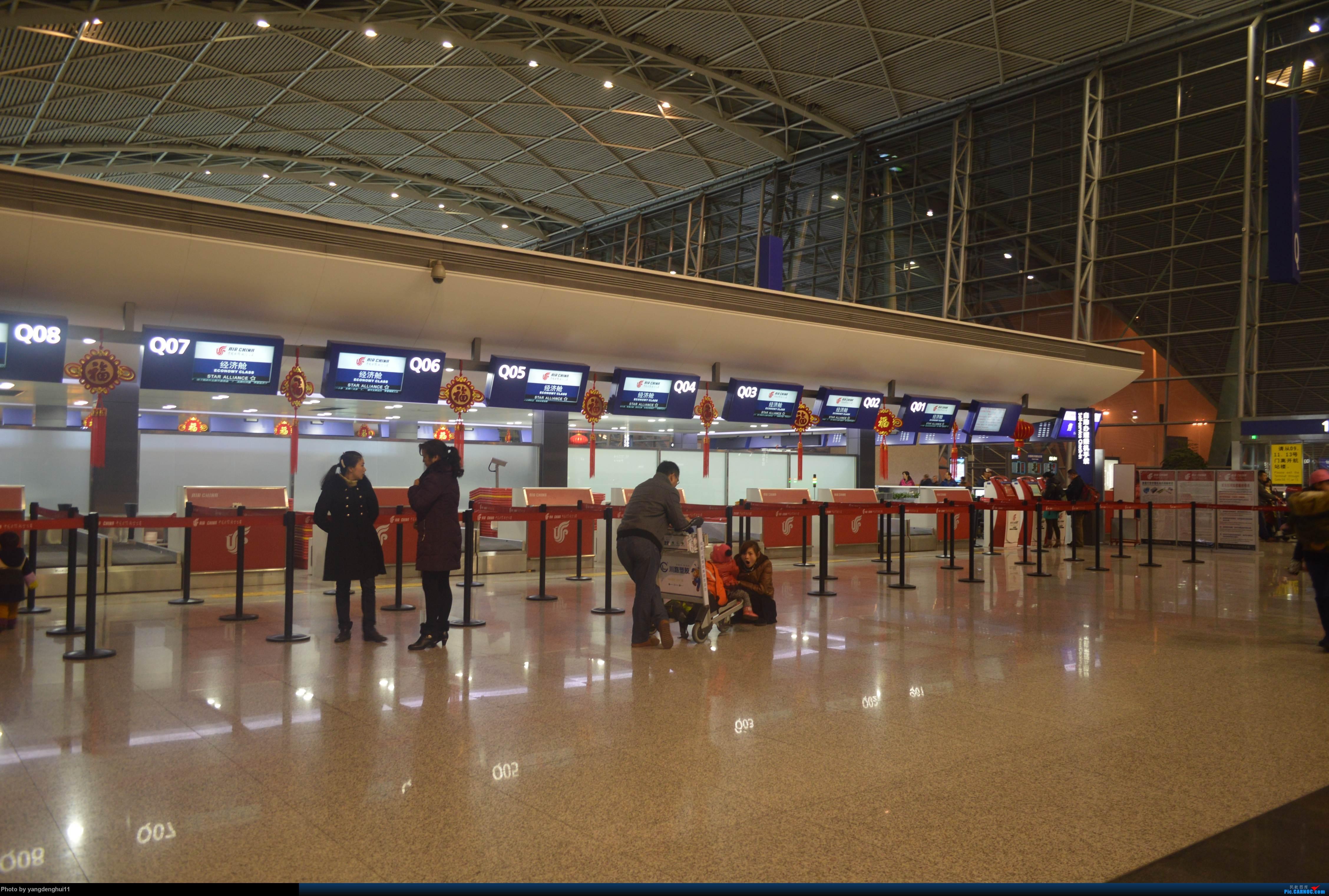 Re:[原创]春运帖 成都--上海虹桥--虹桥站--鳌江站 遇蓝凤凰,梦想之翼    中国成都双流机场