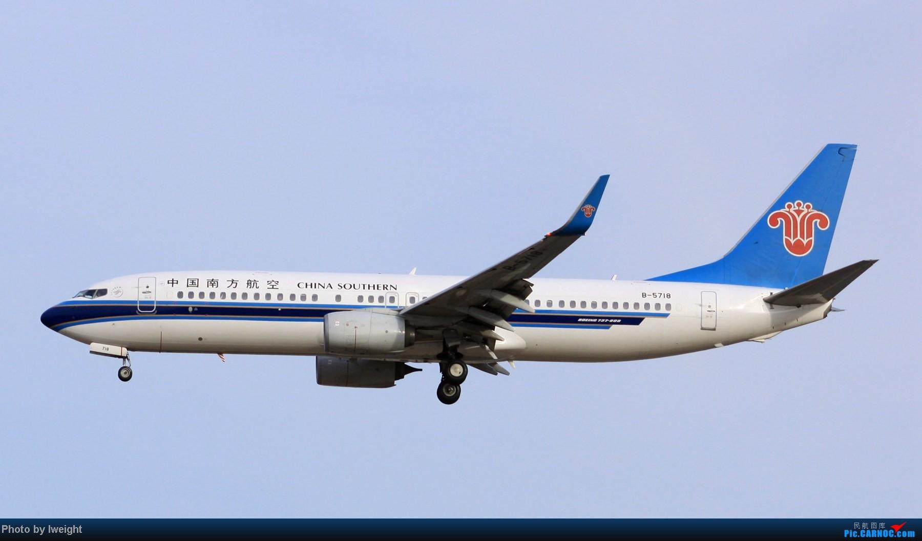 Re:[原创]春节期间首都机场拍机汇报 BOEING 737-800 B-5718 中国北京首都机场
