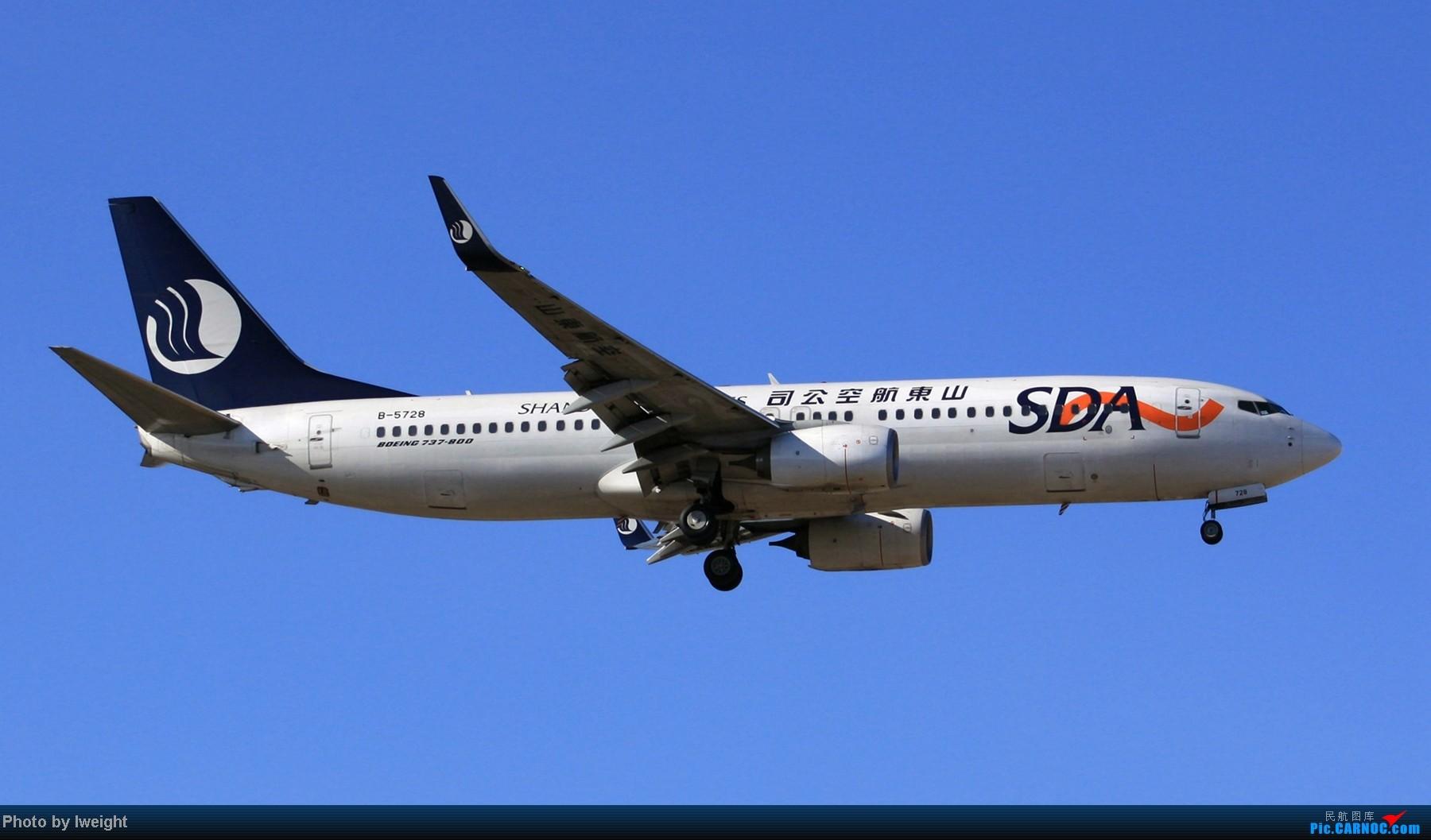 Re:[原创]春节期间首都机场拍机汇报 BOEING 737-800 B-5728 中国北京首都机场