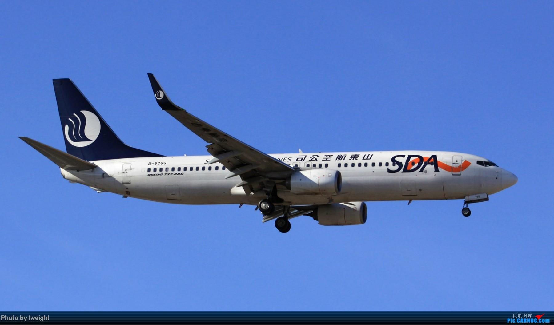 Re:[原创]春节期间首都机场拍机汇报 BOEING 737-800 B-5755 中国北京首都机场