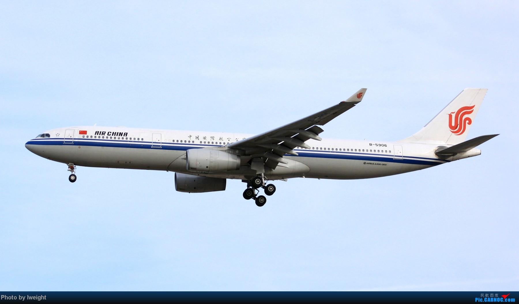 Re:[原创]春节期间首都机场拍机汇报 AIRBUS A330-300 B-5906 中国北京首都机场
