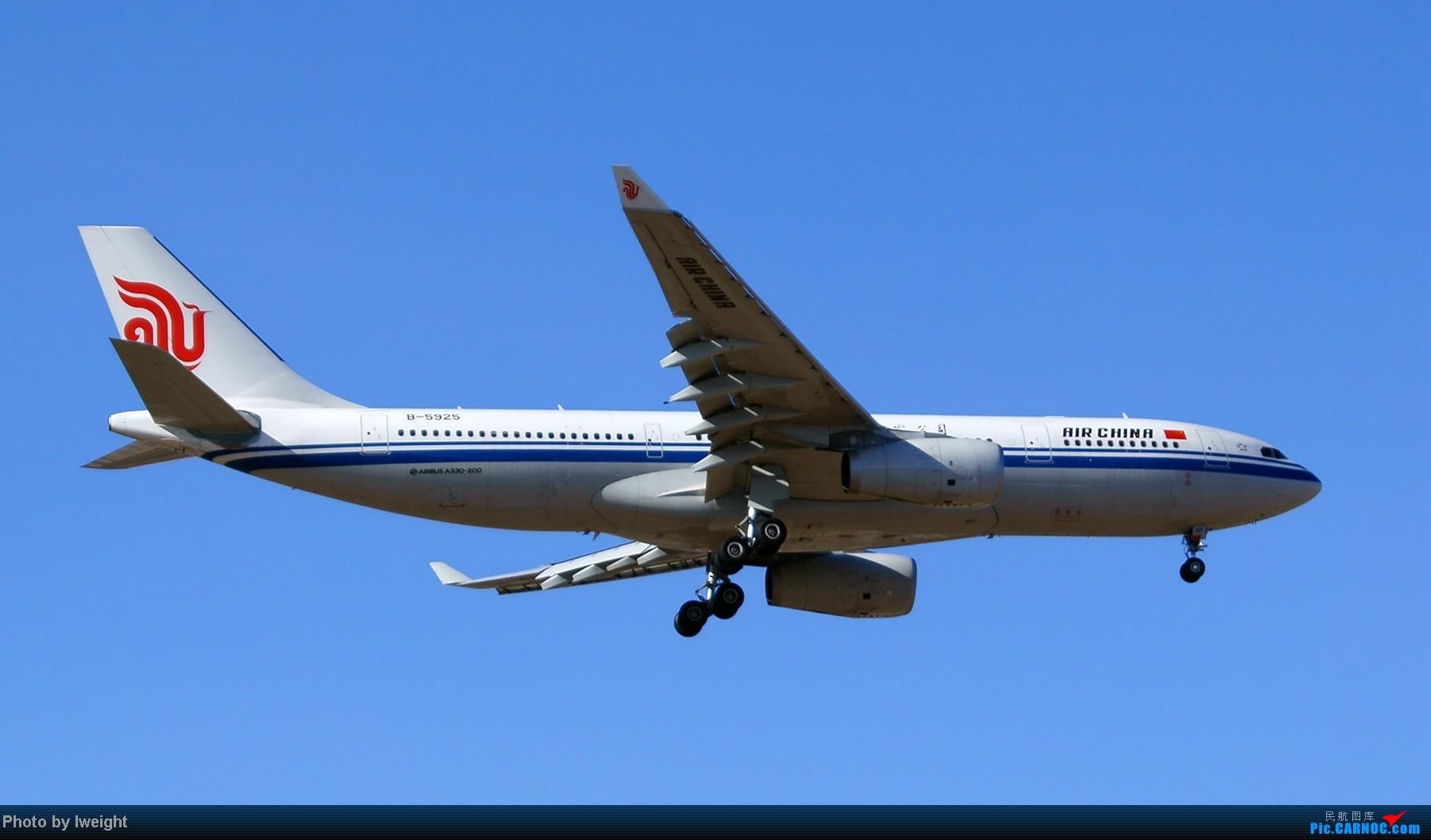 Re:[原创]春节期间首都机场拍机汇报 AIRBUS A330-200 B-5925 中国北京首都机场