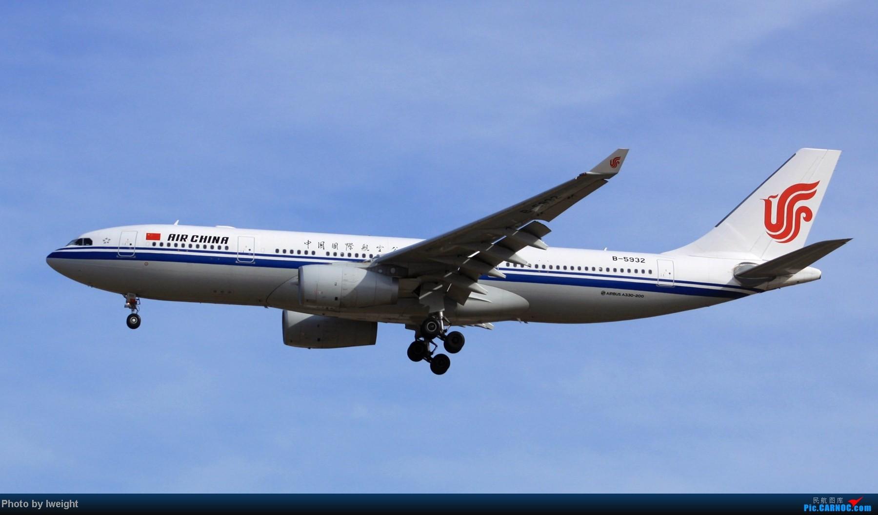 Re:[原创]春节期间首都机场拍机汇报 AIRBUS A330-200 B-5932 中国北京首都机场