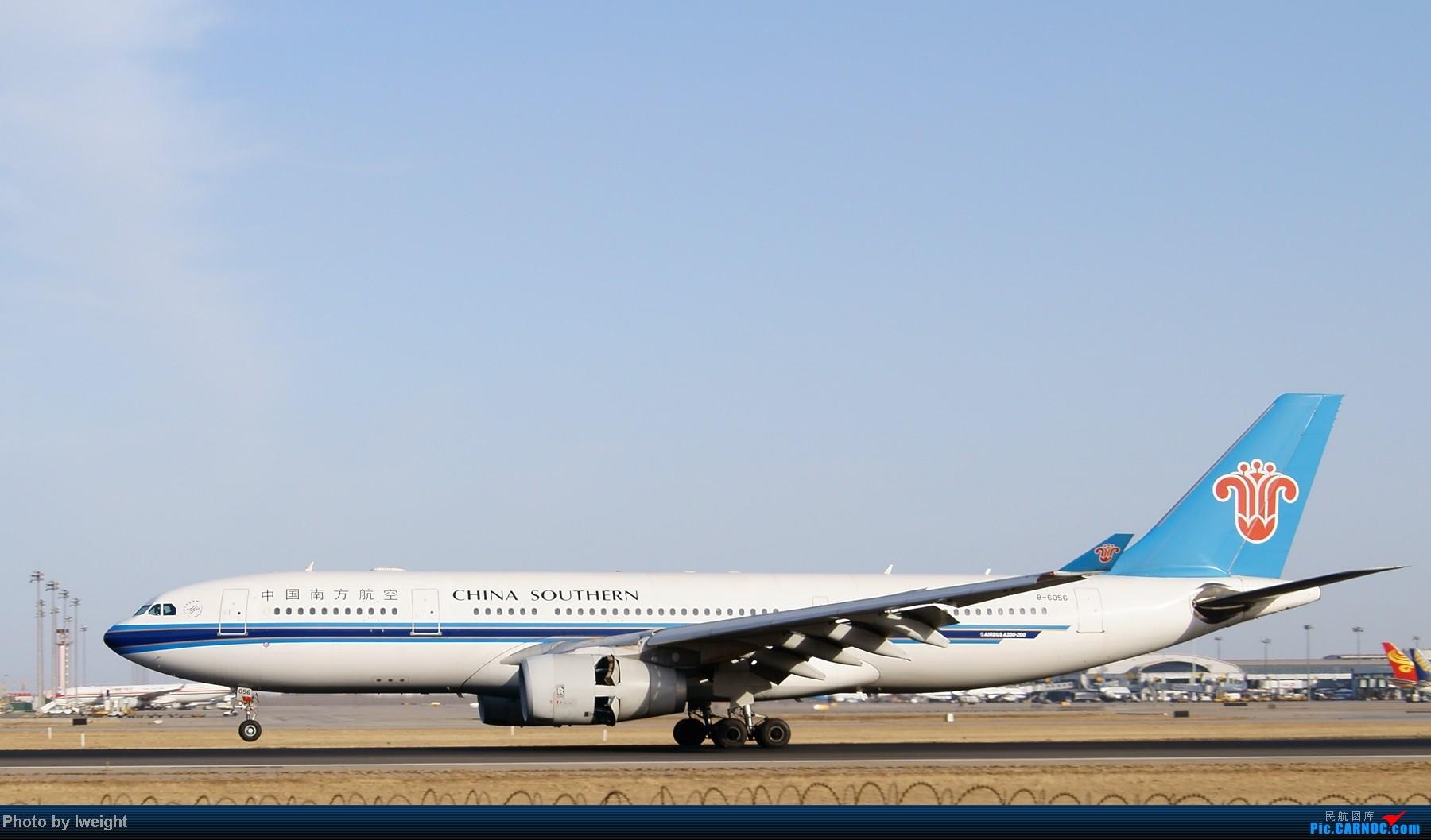 Re:[原创]春节期间首都机场拍机汇报 AIRBUS A330-200 B-6056 中国北京首都机场