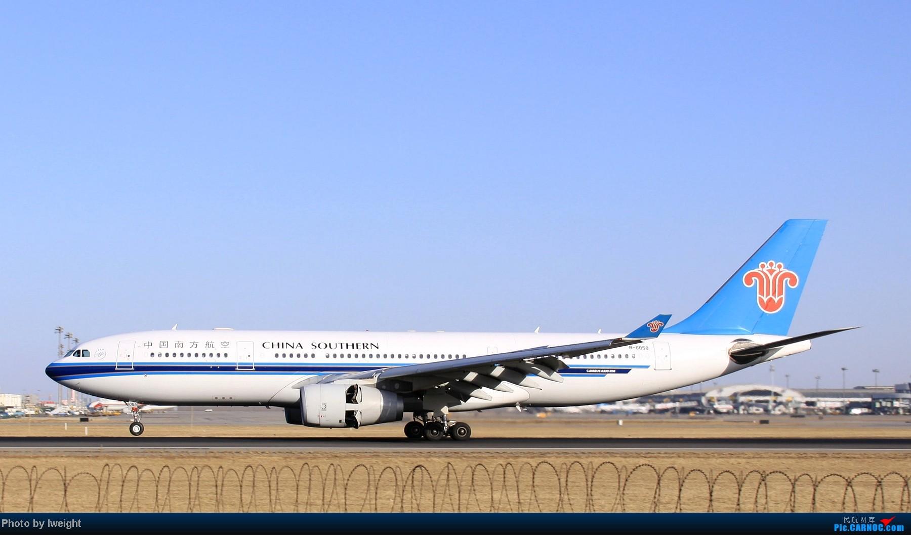 Re:[原创]春节期间首都机场拍机汇报 AIRBUS A330-200 B-6058 中国北京首都机场