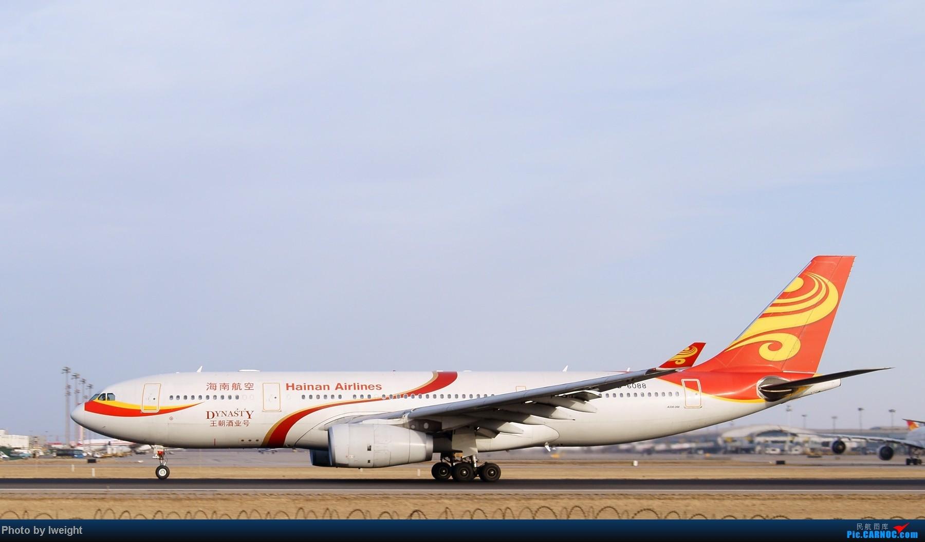 Re:[原创]春节期间首都机场拍机汇报 AIRBUS A330-200 B-6088 中国北京首都机场
