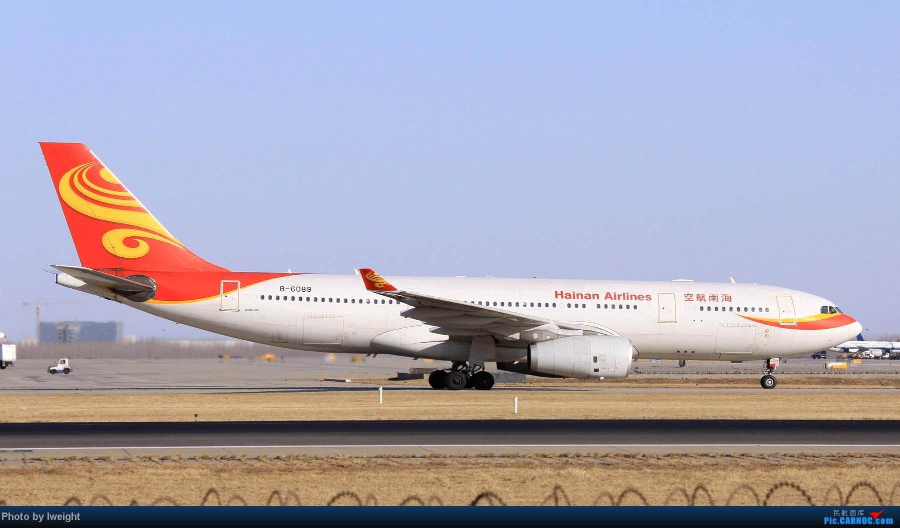 Re:[原创]春节期间首都机场拍机汇报 AIRBUS A330-200 B-6089 中国北京首都机场