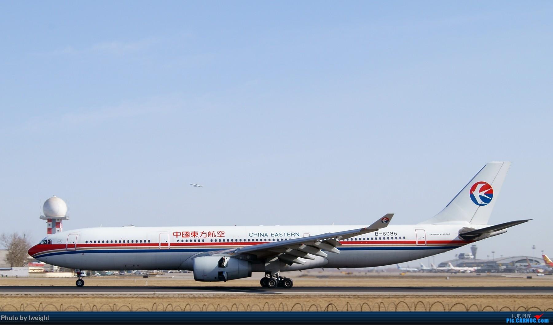 Re:[原创]春节期间首都机场拍机汇报 AIRBUS A330-300 B-6095 中国北京首都机场