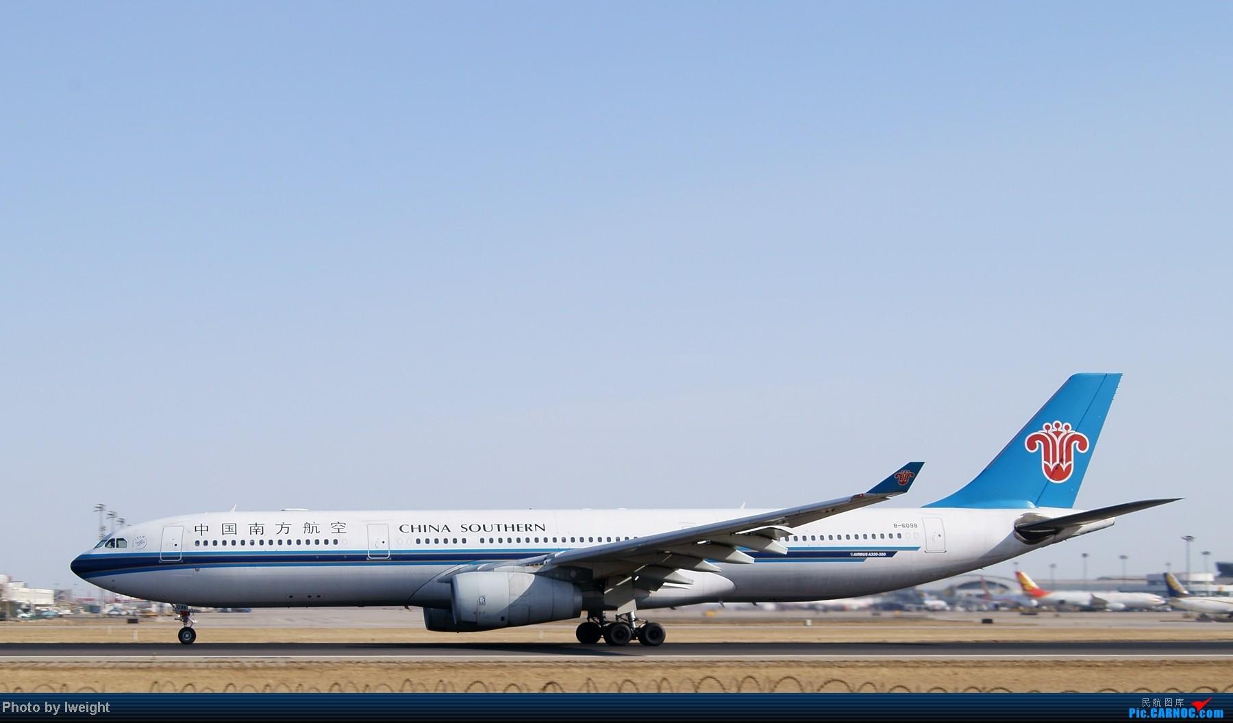 Re:[原创]春节期间首都机场拍机汇报 AIRBUS A330-300 B-6098 中国北京首都机场
