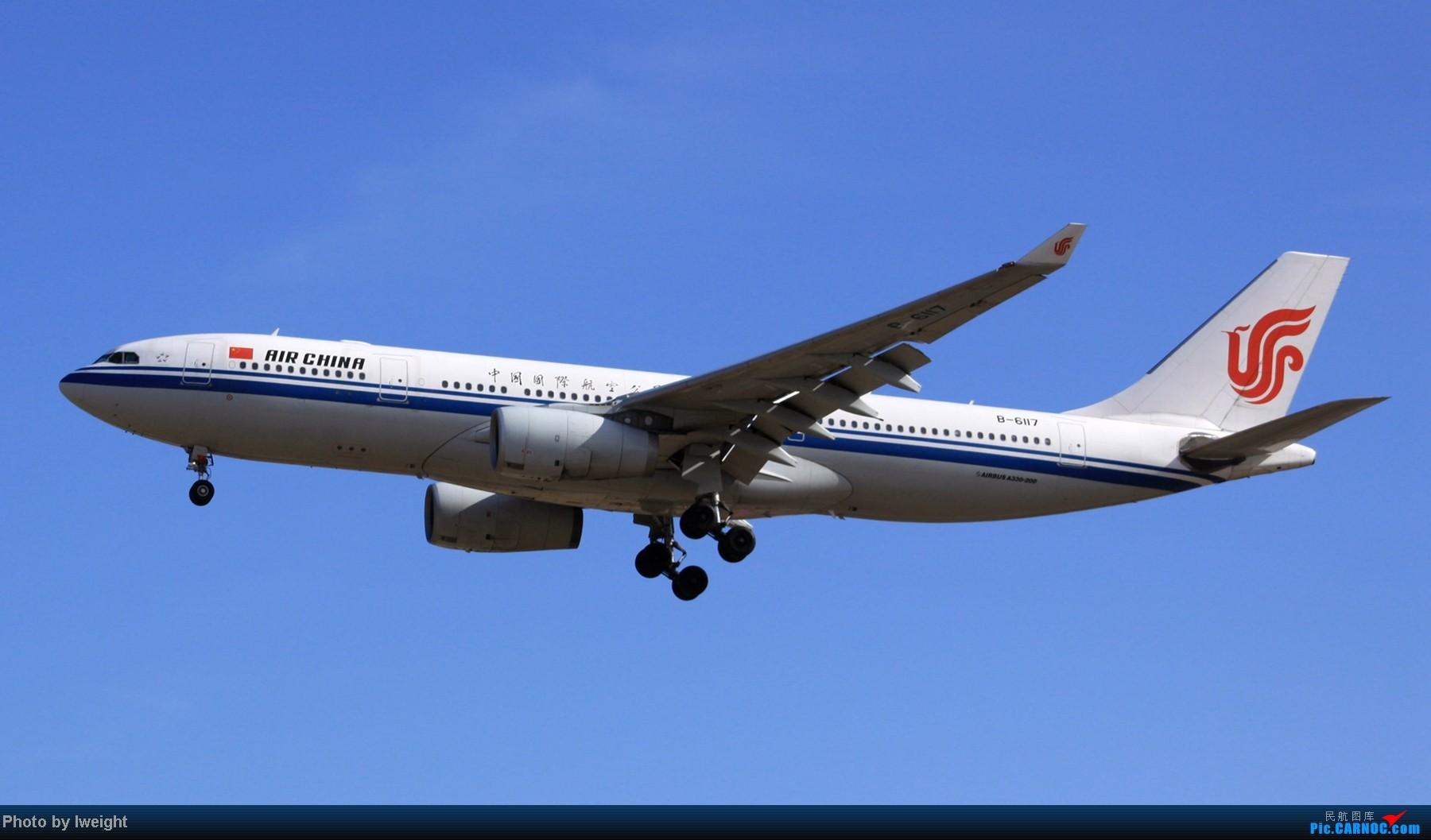 Re:[原创]春节期间首都机场拍机汇报 AIRBUS A330-200 B-6117 中国北京首都机场