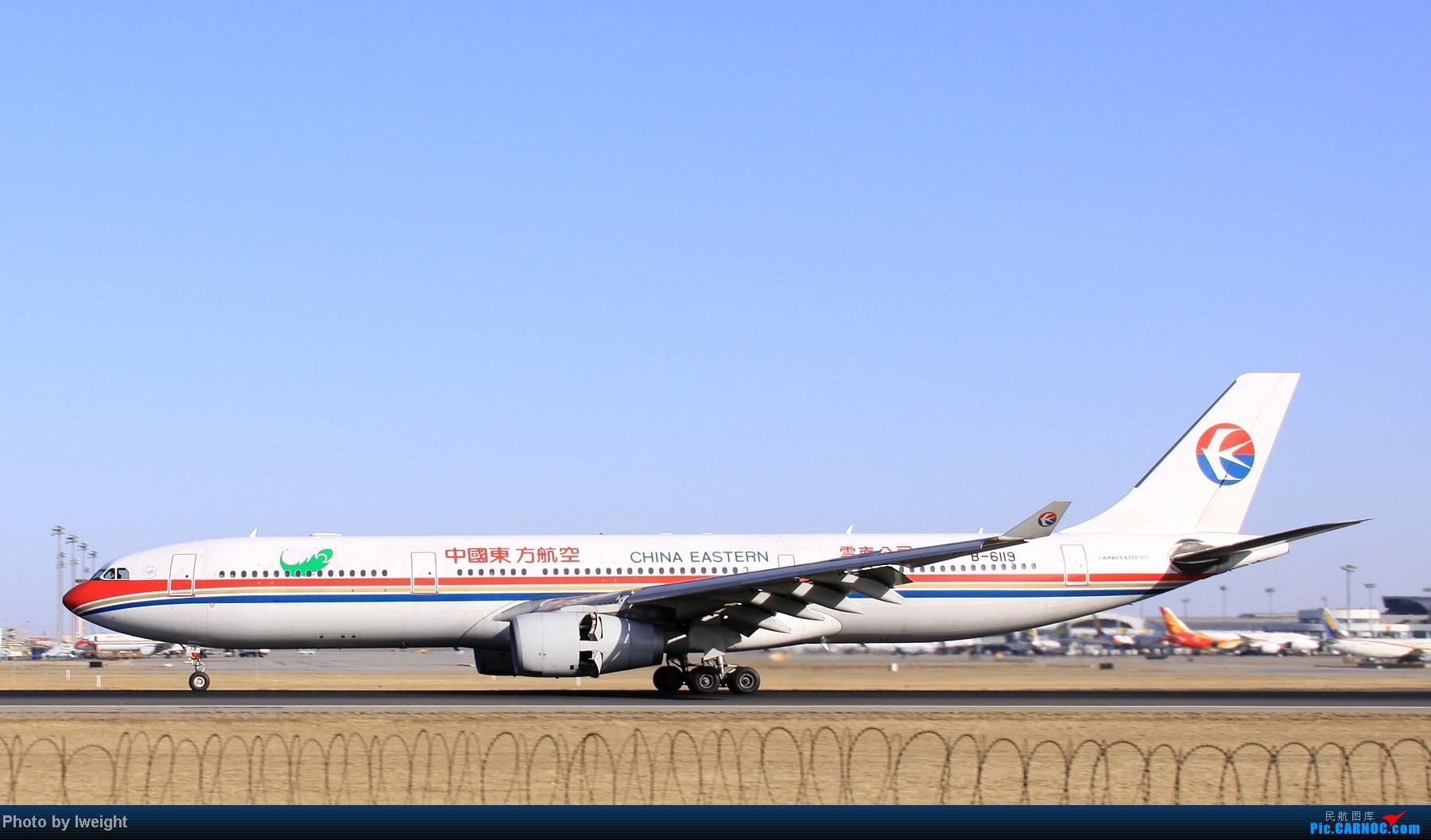 Re:[原创]春节期间首都机场拍机汇报 AIRBUS A330-300 B-6119 中国北京首都机场