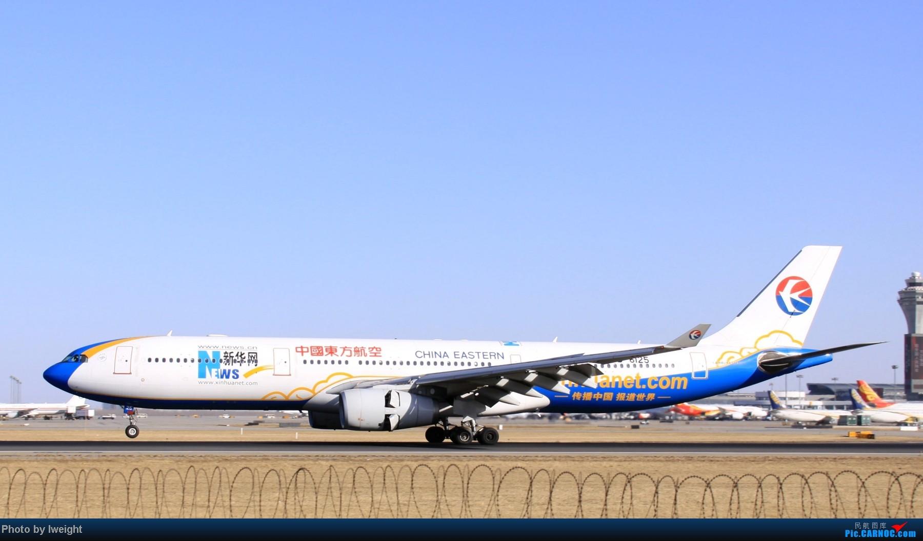 Re:[原创]春节期间首都机场拍机汇报 AIRBUS A330-300 B-6125 中国北京首都机场