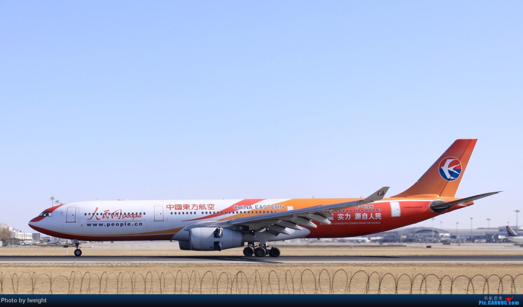 Re:[原创]春节期间首都机场拍机汇报 AIRBUS A330-300 B-6126 中国北京首都机场