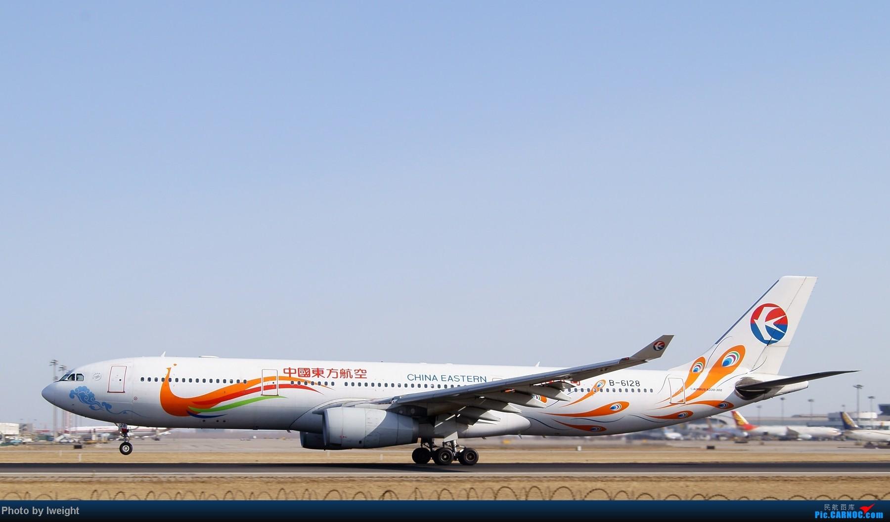 Re:[原创]春节期间首都机场拍机汇报 AIRBUS A330-300 B-6128 中国北京首都机场