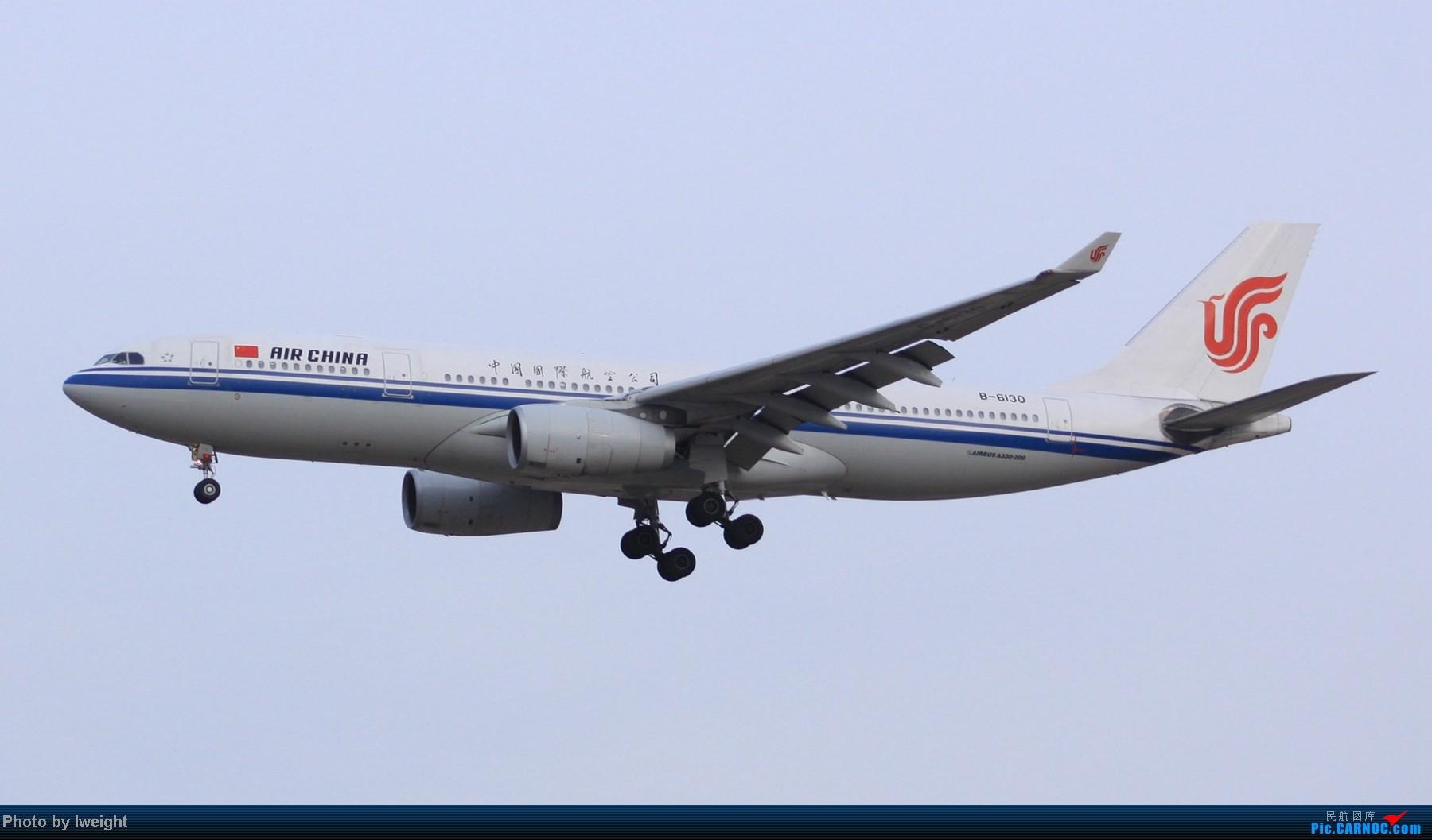 Re:[原创]春节期间首都机场拍机汇报 AIRBUS A330-200 B-6130 中国北京首都机场