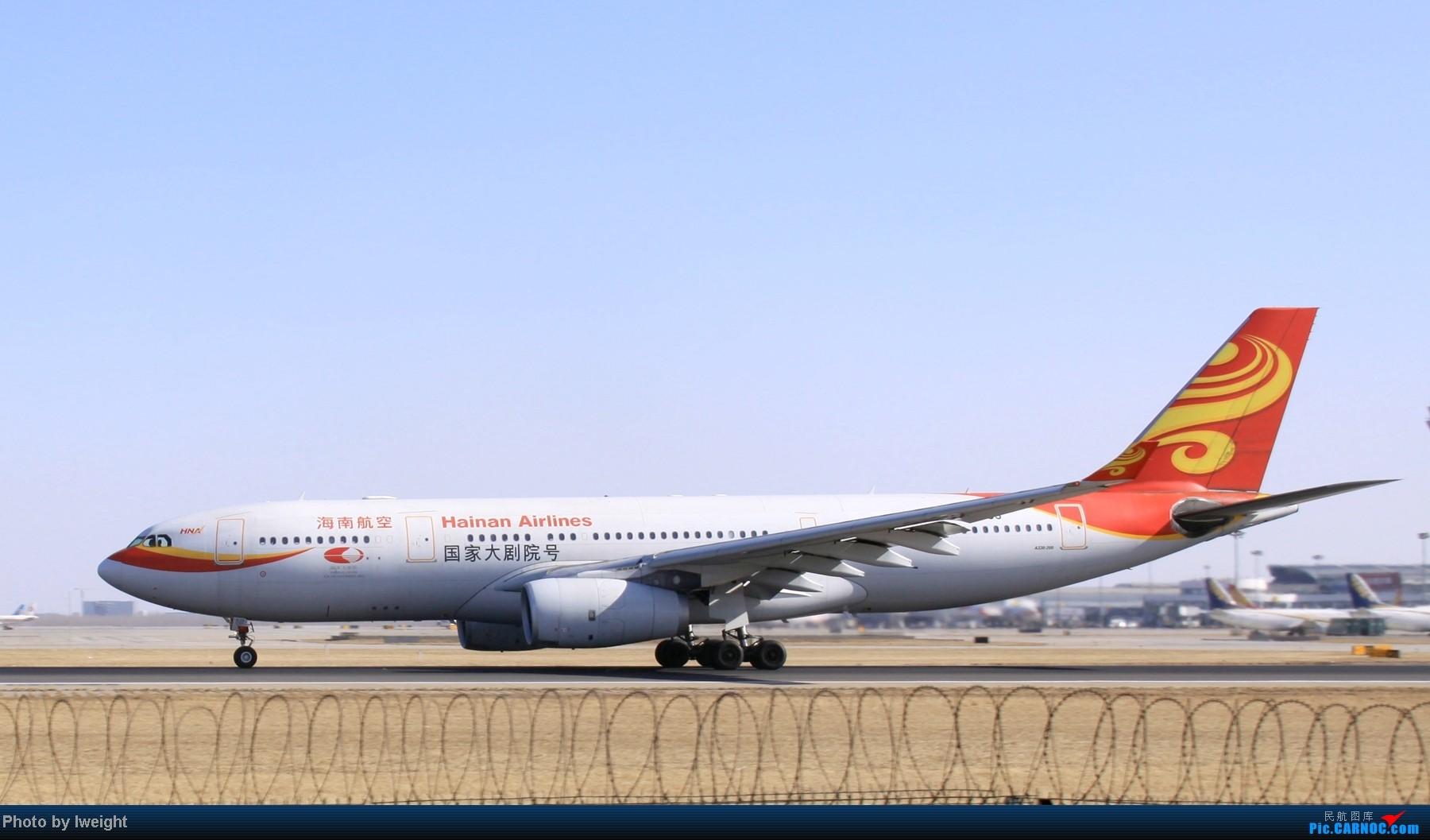 Re:[原创]春节期间首都机场拍机汇报 AIRBUS A330-200 B-6133 中国北京首都机场
