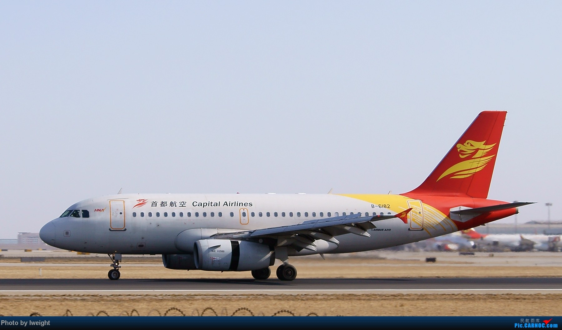 Re:[原创]春节期间首都机场拍机汇报 AIRBUS A319-100 B-6182 中国北京首都机场
