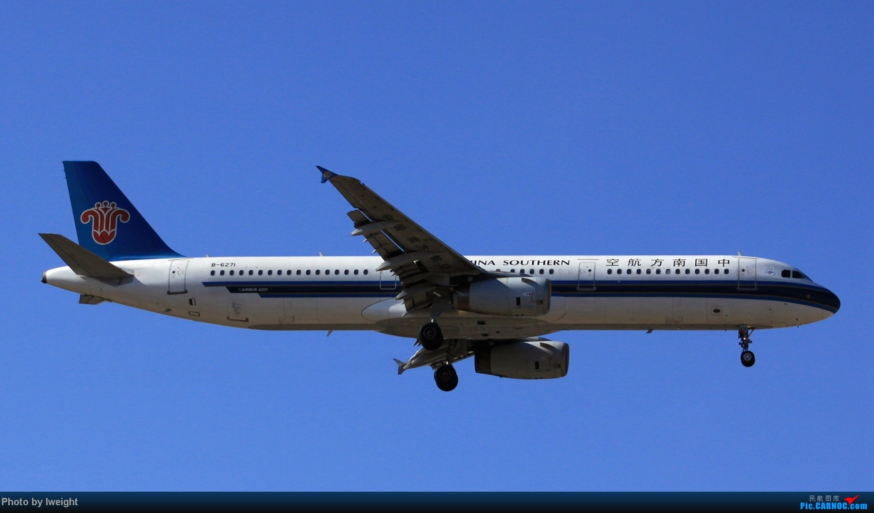 Re:[原创]春节期间首都机场拍机汇报 AIRBUS A321-200 B-6271 中国北京首都机场