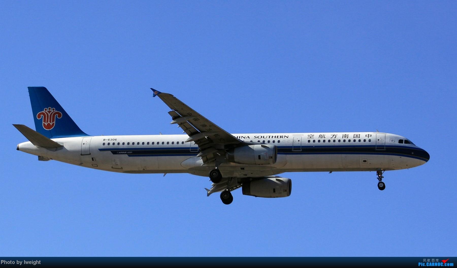 Re:[原创]春节期间首都机场拍机汇报 AIRBUS A321-200 B-6306 中国北京首都机场