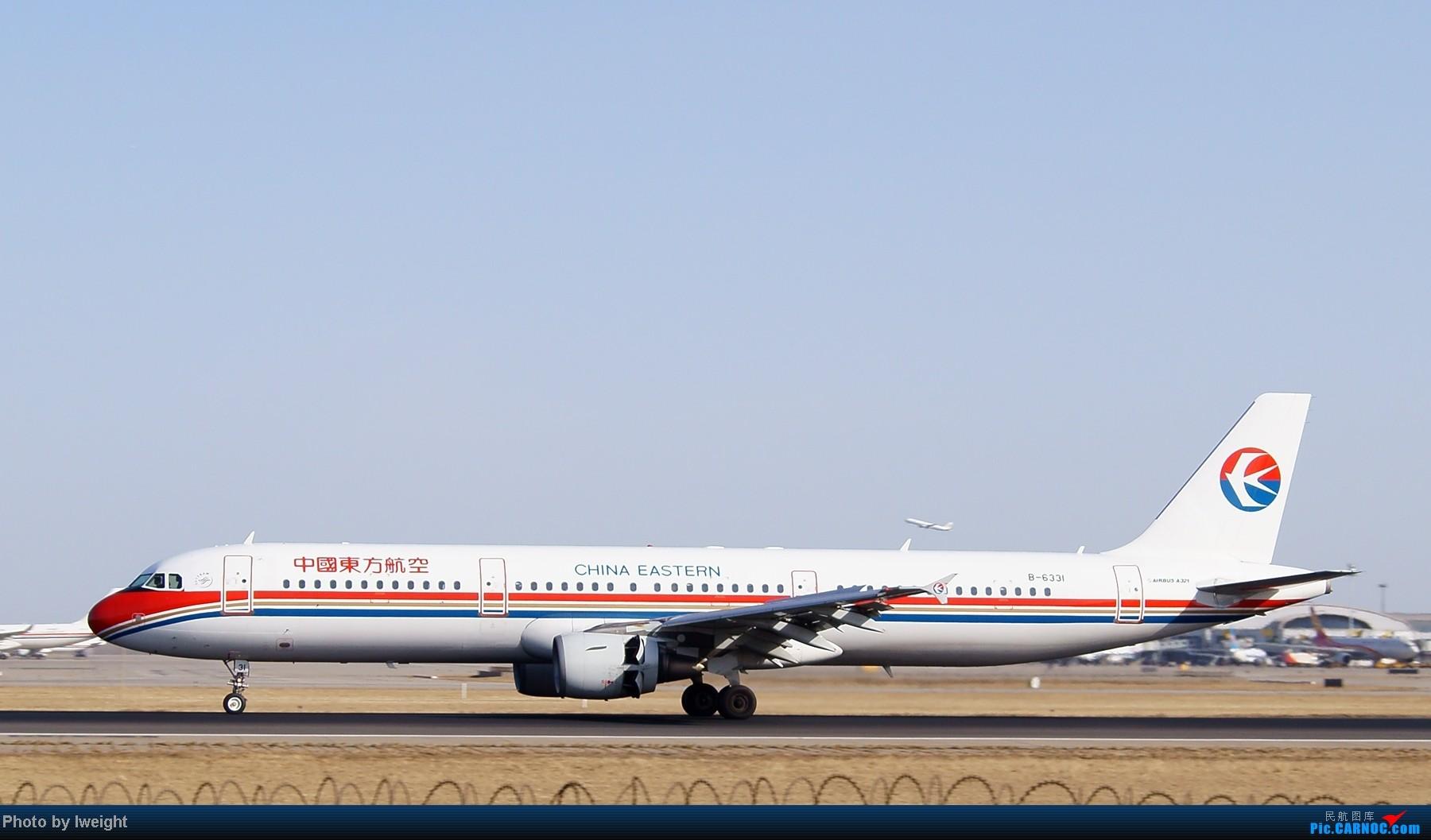 Re:[原创]春节期间首都机场拍机汇报 AIRBUS A321-200 B-6331 中国北京首都机场