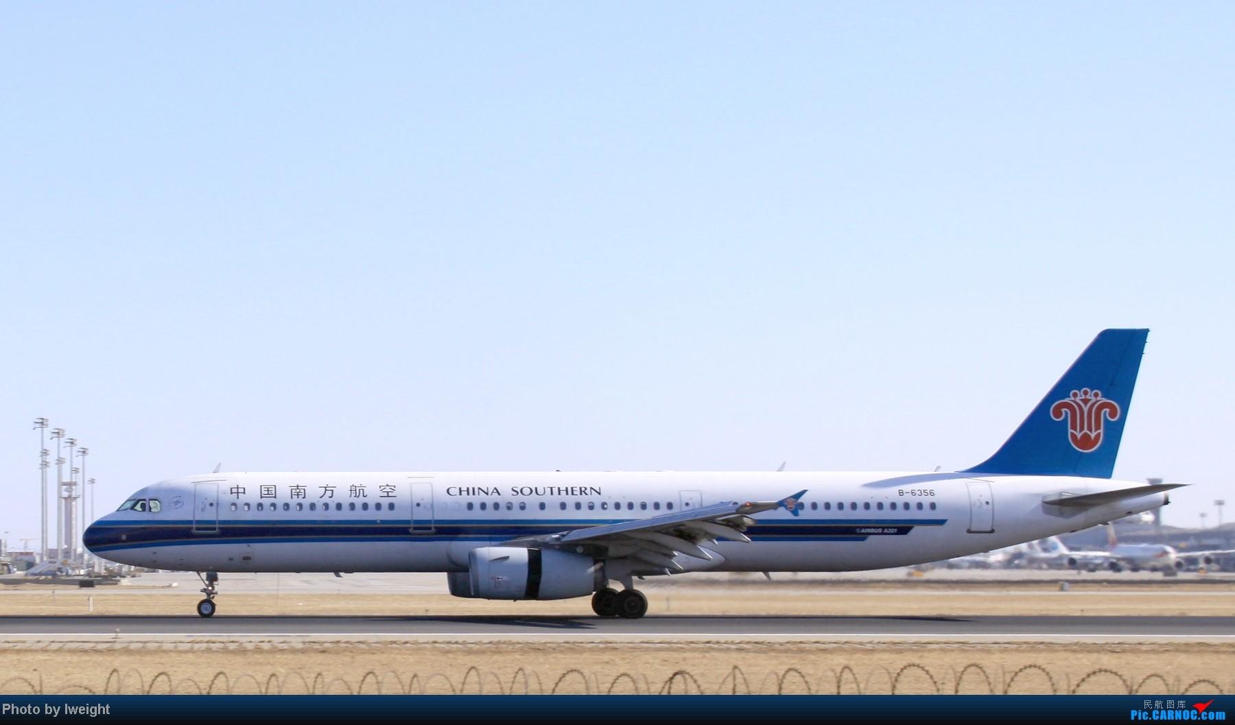 Re:[原创]春节期间首都机场拍机汇报 AIRBUS A321-200 B-6356 中国北京首都机场