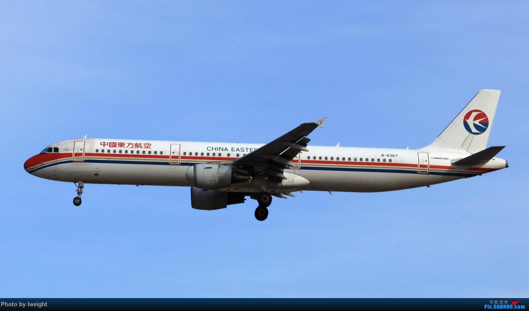 Re:[原创]春节期间首都机场拍机汇报 AIRBUS A321-200 B-6367 中国北京首都机场
