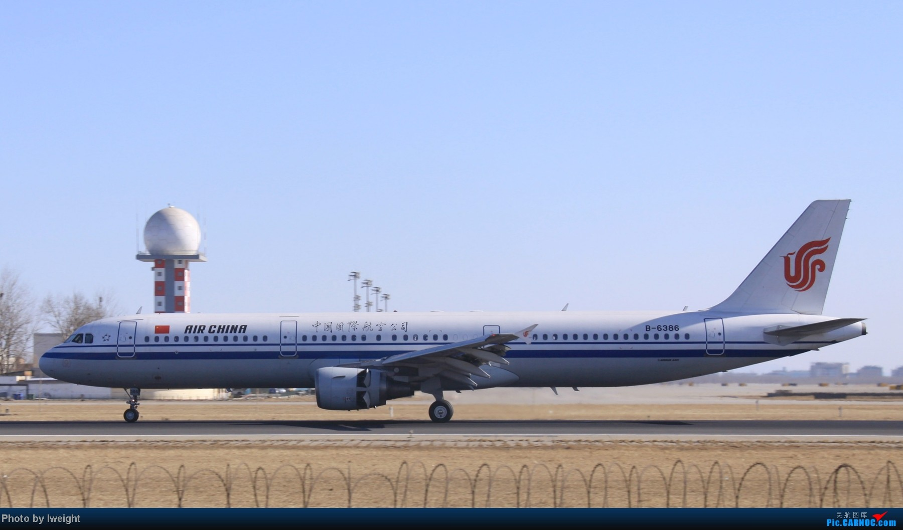 Re:[原创]春节期间首都机场拍机汇报 AIRBUS A321-200 B-6386 中国北京首都机场