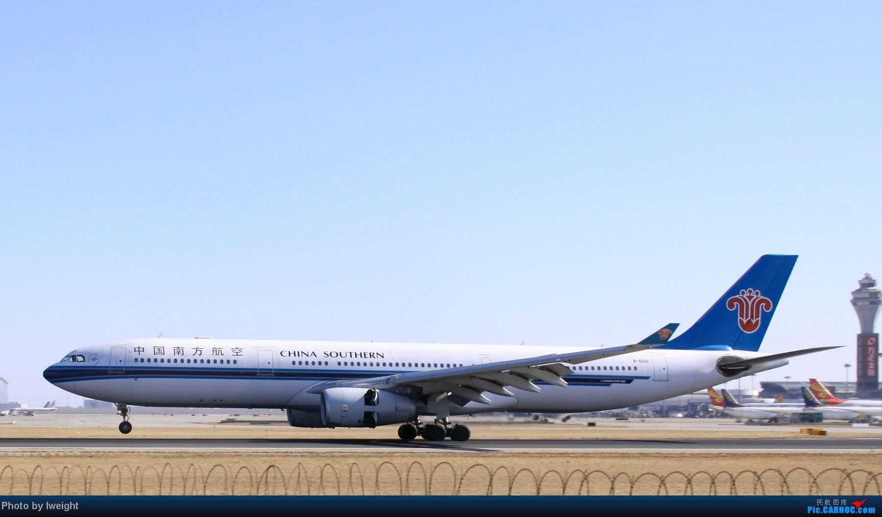 Re:[原创]春节期间首都机场拍机汇报 AIRBUS A330-300 B-6501 中国北京首都机场