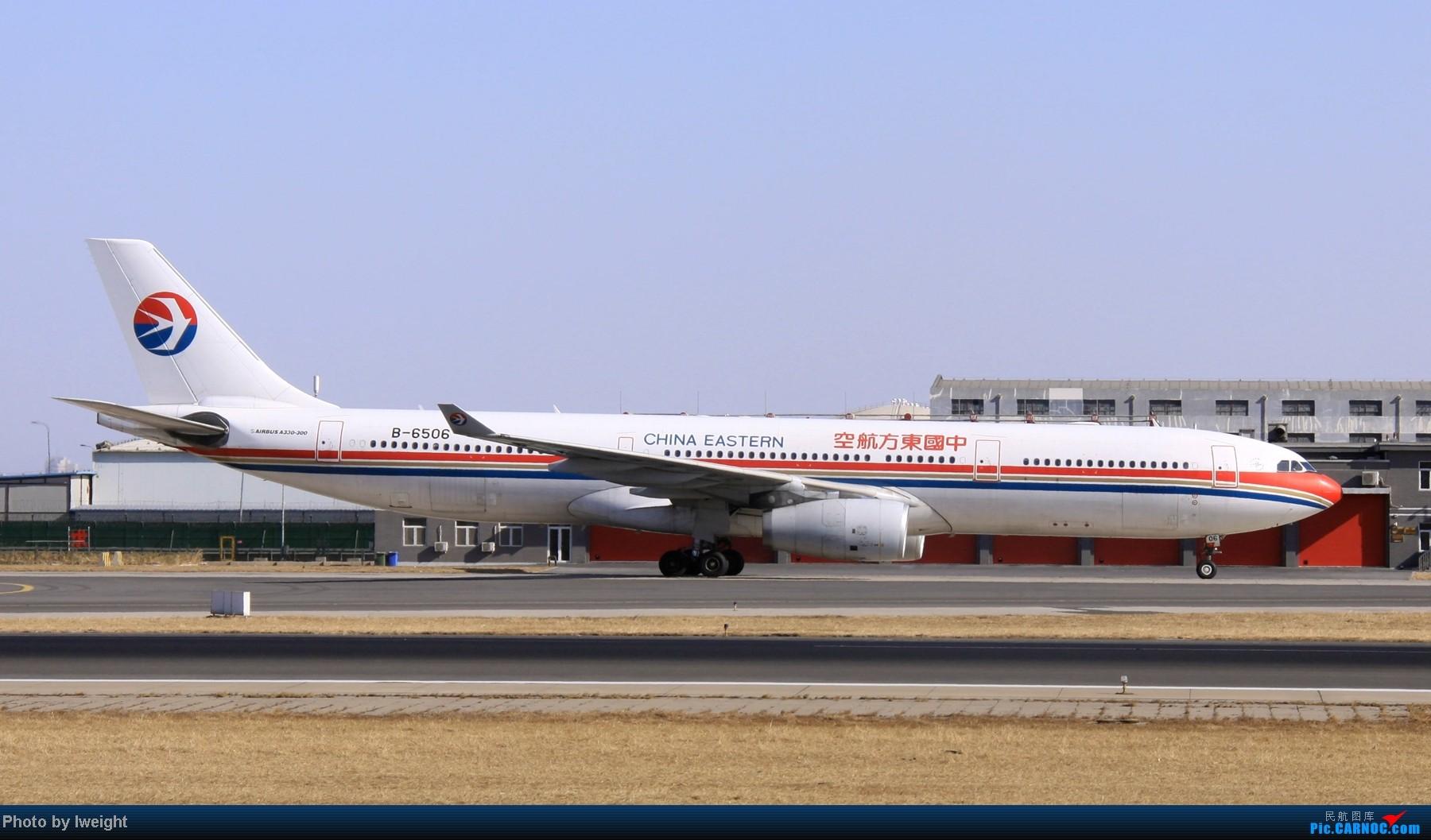 Re:[原创]春节期间首都机场拍机汇报 AIRBUS A330-300 B-6506 中国北京首都机场