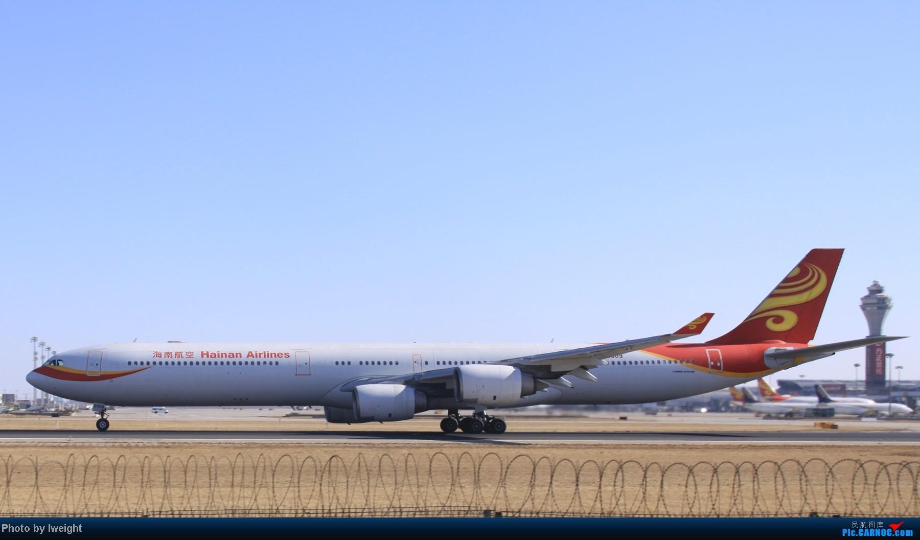 Re:[原创]春节期间首都机场拍机汇报 AIRBUS A340-600 B-6509 中国北京首都机场