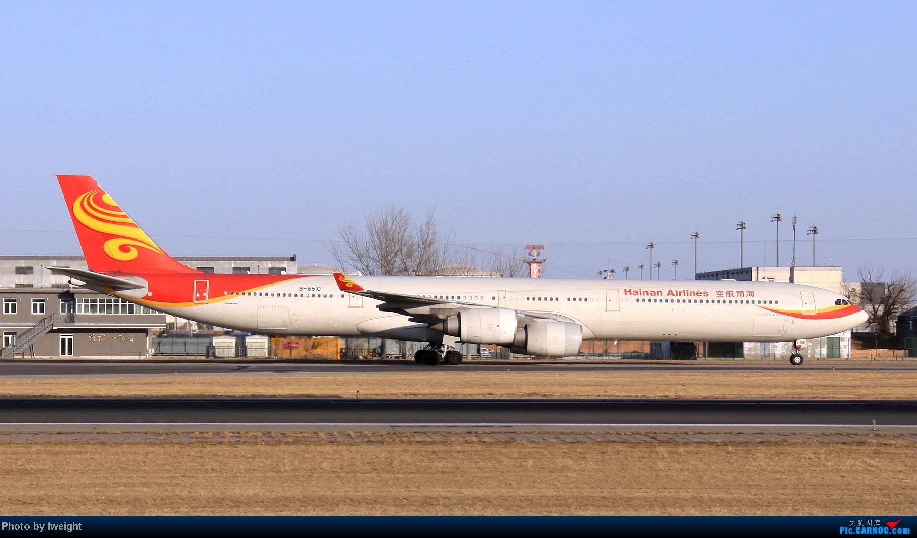 Re:[原创]春节期间首都机场拍机汇报 AIRBUS A340-600 B-6510 中国北京首都机场
