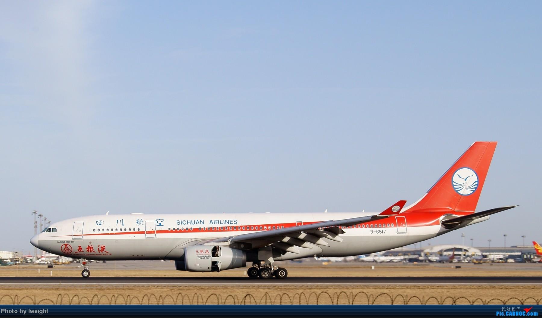Re:[原创]春节期间首都机场拍机汇报 AIRBUS A330-200 B-6517 中国北京首都机场