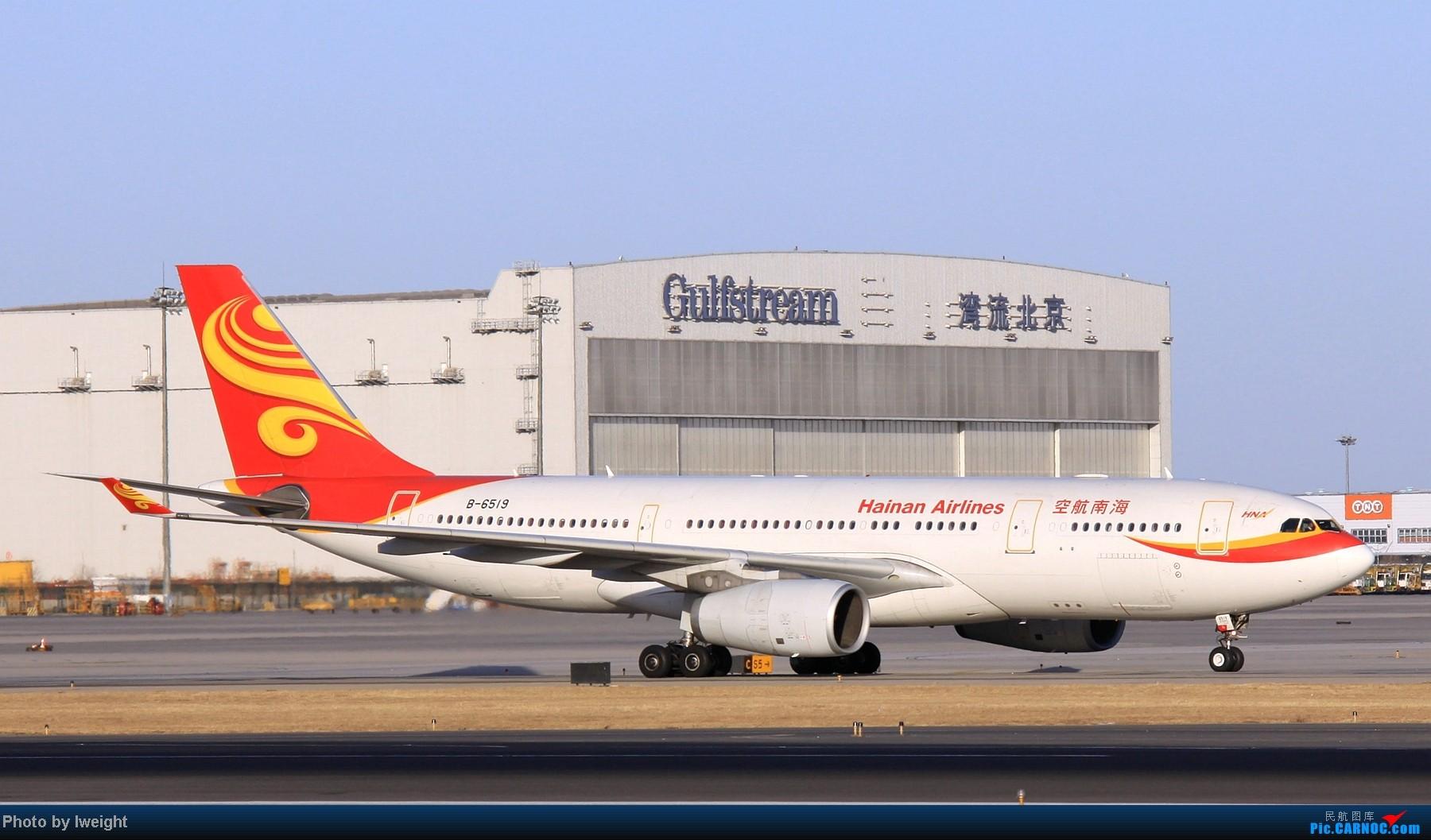 Re:[原创]春节期间首都机场拍机汇报 AIRBUS A330-200 B-6519 中国北京首都机场