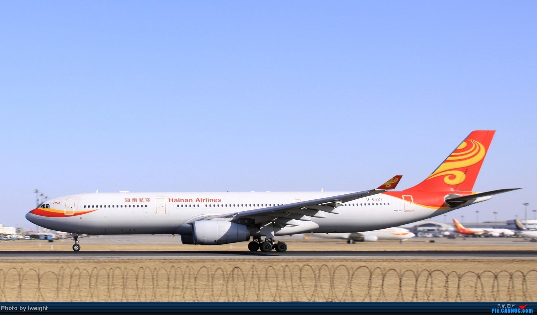 Re:[原创]春节期间首都机场拍机汇报 AIRBUS A330-300 B-6527 中国北京首都机场
