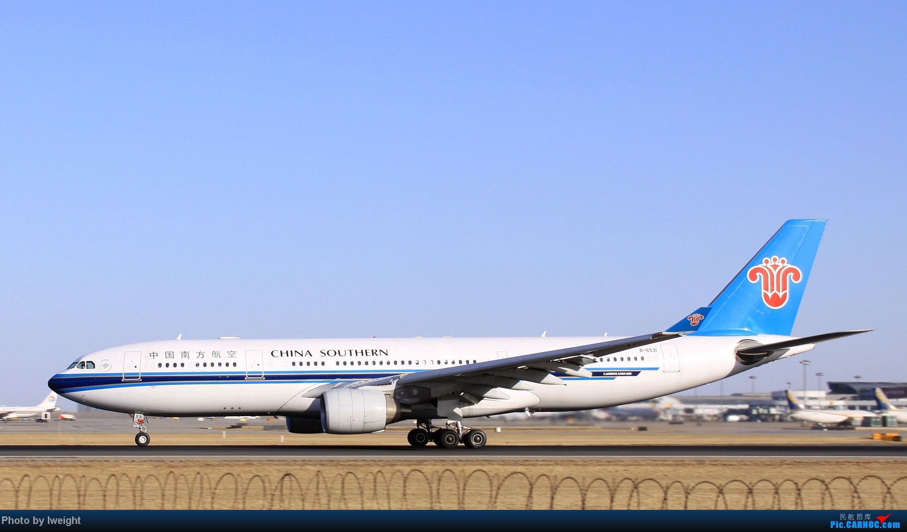 Re:[原创]春节期间首都机场拍机汇报 AIRBUS A330-200 B-6531 中国北京首都机场