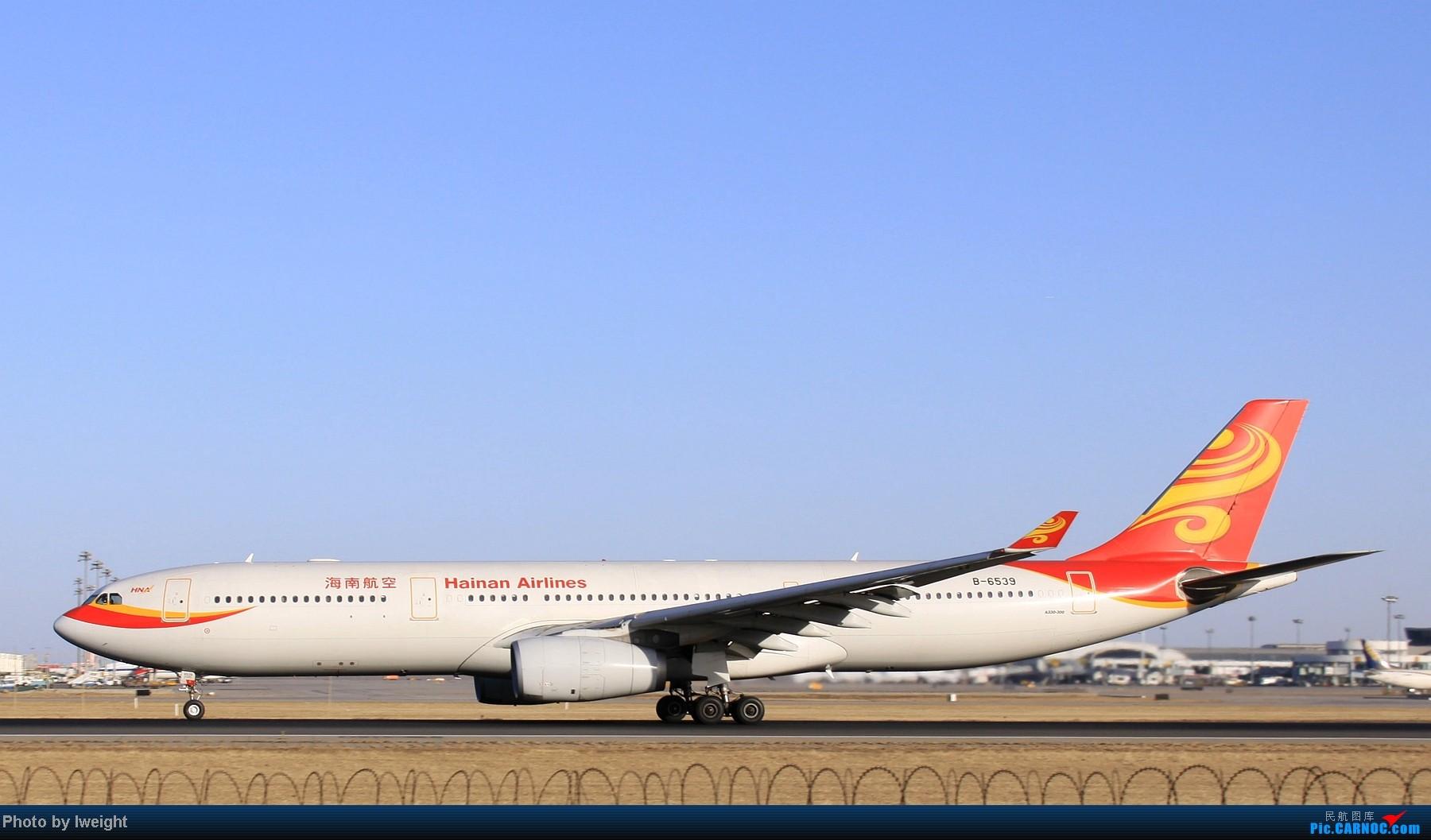 Re:[原创]春节期间首都机场拍机汇报 AIRBUS A330-300 B-6539 中国北京首都机场