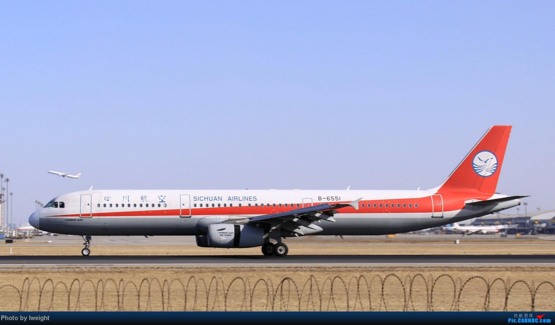 Re:[原创]春节期间首都机场拍机汇报 AIRBUS A321-200 B-6551 中国北京首都机场