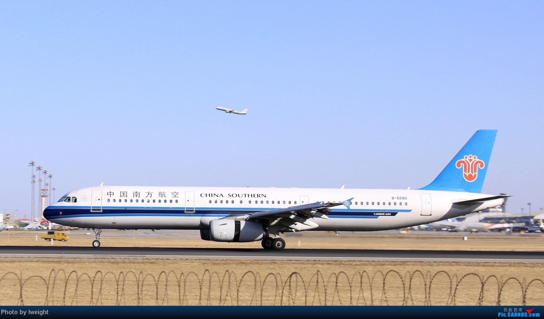 Re:[原创]春节期间首都机场拍机汇报 AIRBUS A321-200 B-6580 中国北京首都机场