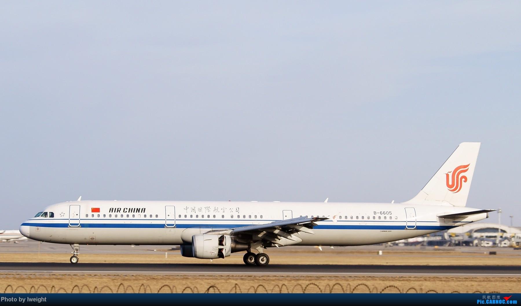 Re:[原创]春节期间首都机场拍机汇报 AIRBUS A321-200 B-6605 中国北京首都机场