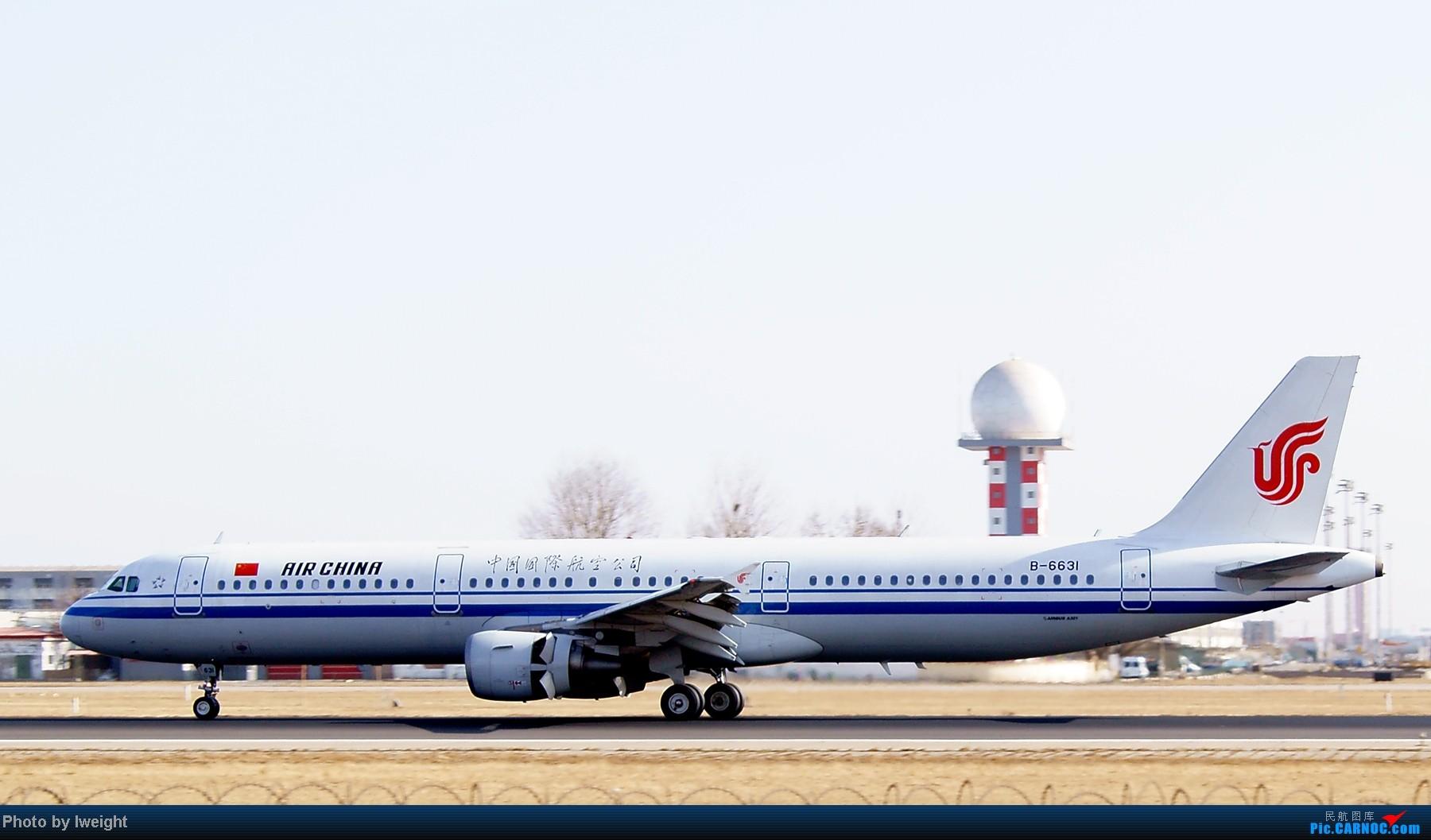 Re:[原创]春节期间首都机场拍机汇报 AIRBUS A321-200 B-6631 中国北京首都机场