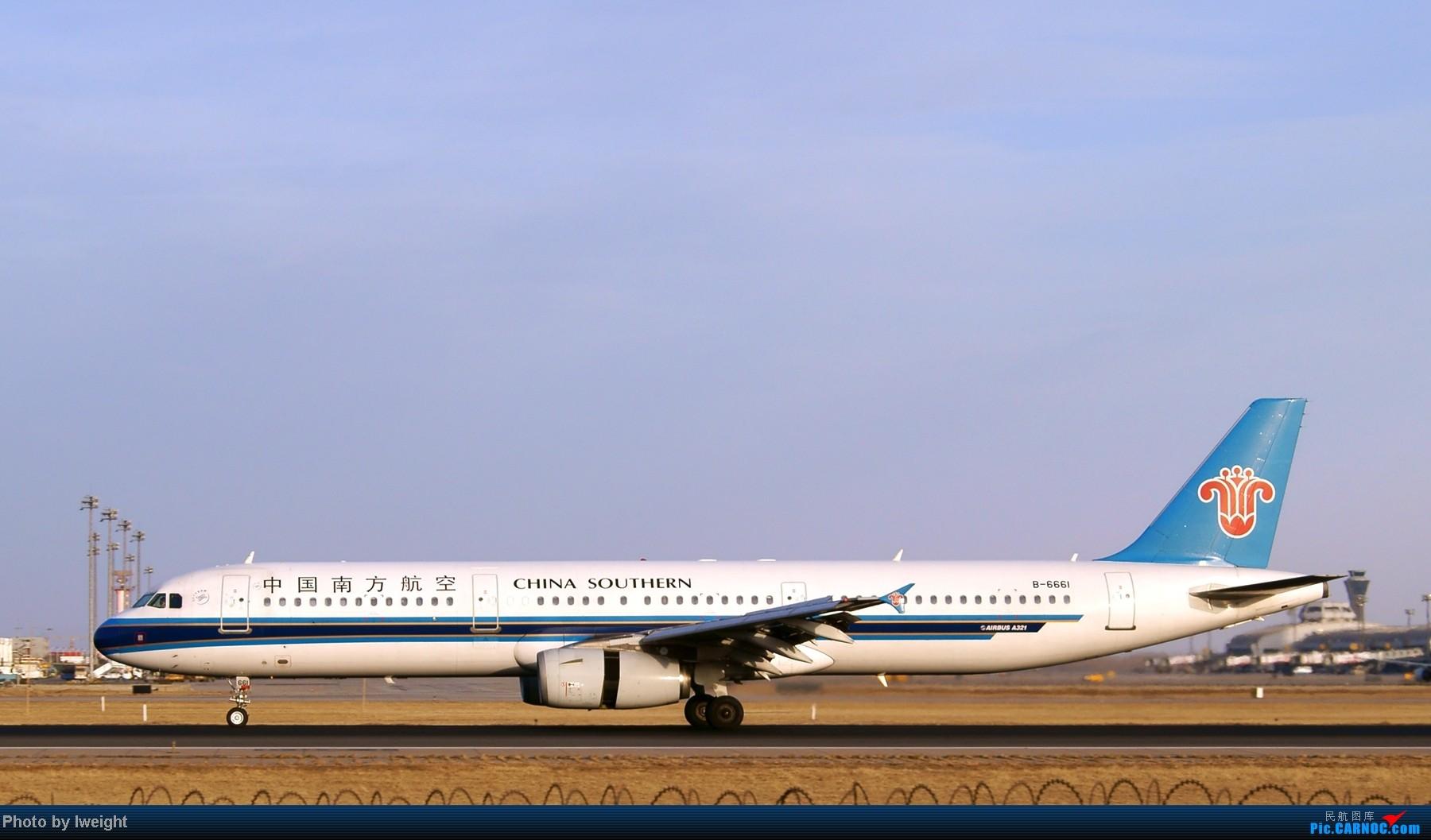 Re:[原创]春节期间首都机场拍机汇报 AIRBUS A321-200 B-6661 中国北京首都机场