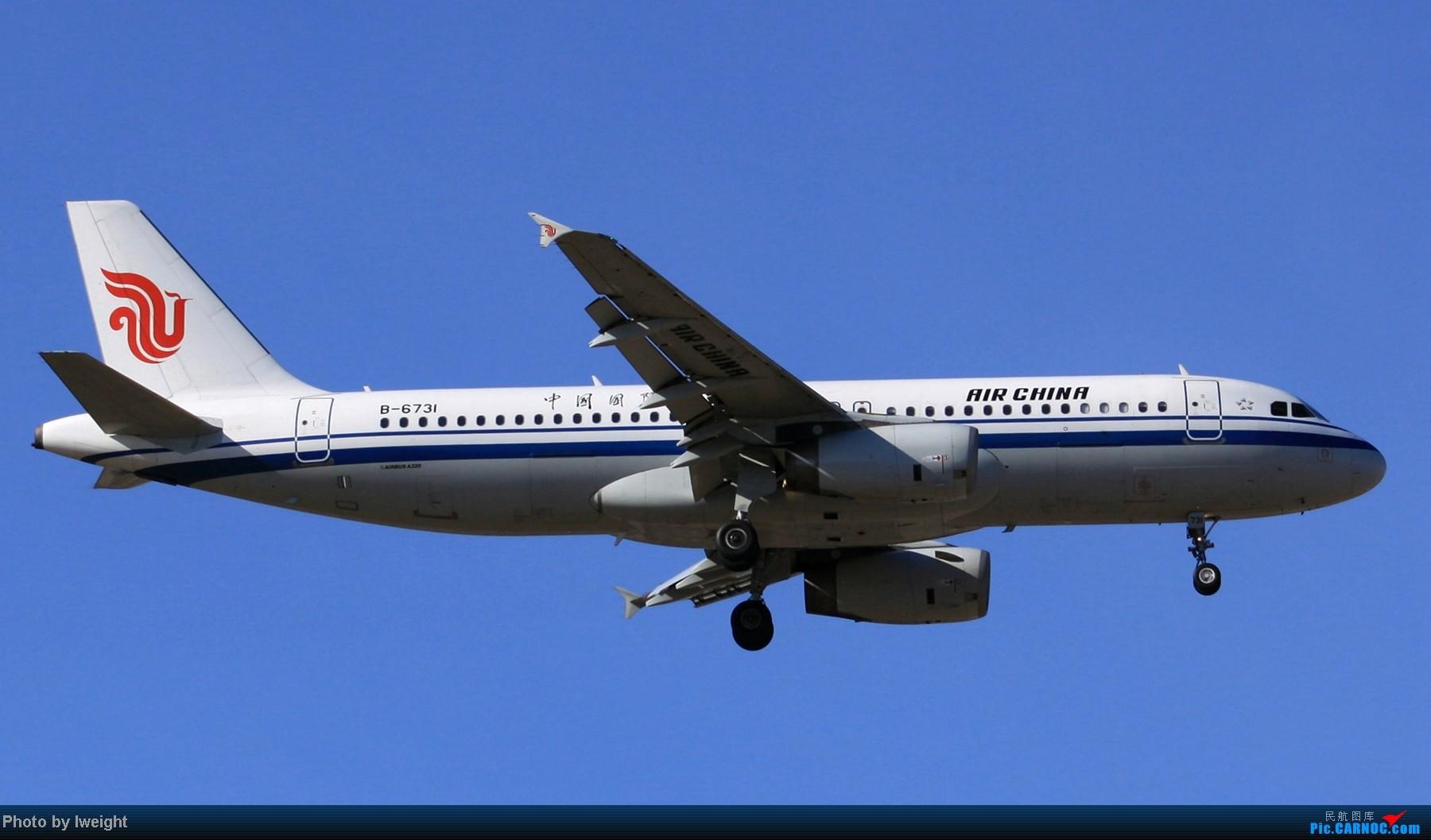 Re:[原创]春节期间首都机场拍机汇报 AIRBUS A320-200 B-6731 中国北京首都机场
